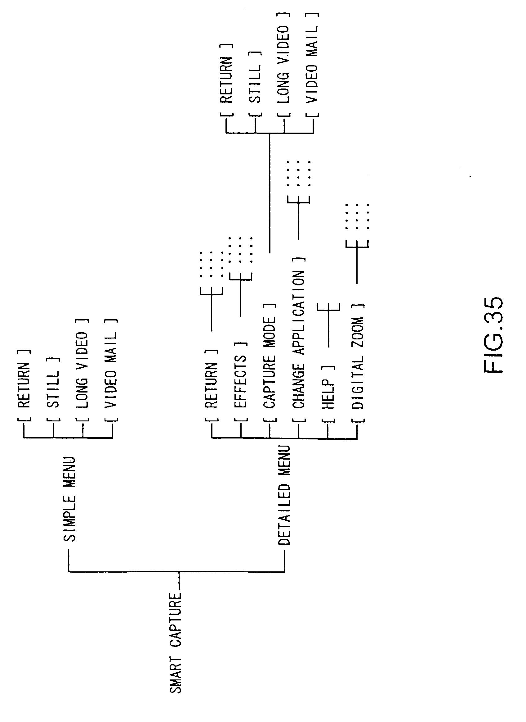 电路 电路图 电子 原理图 1696_2325 竖版 竖屏
