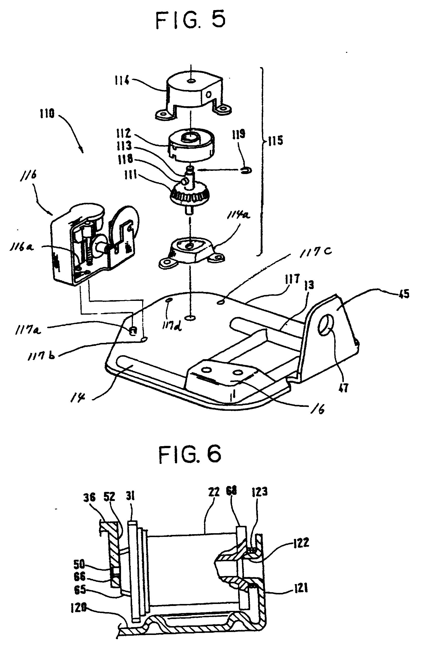 patent ep1081678a1 - music box device