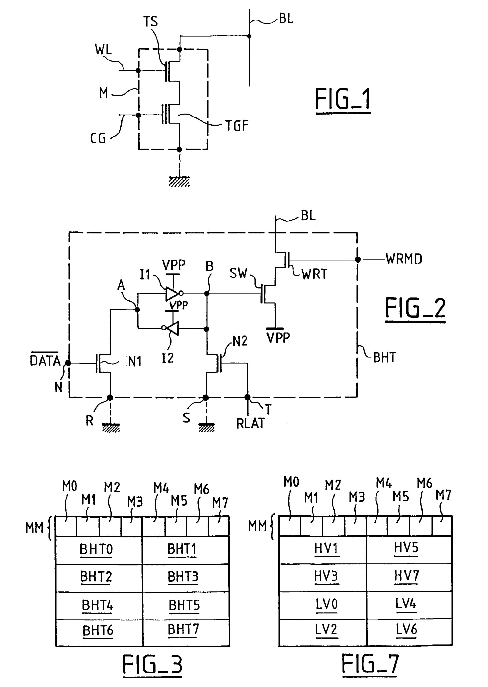电路 电路图 电子 原理图 1952_2746 竖版 竖屏