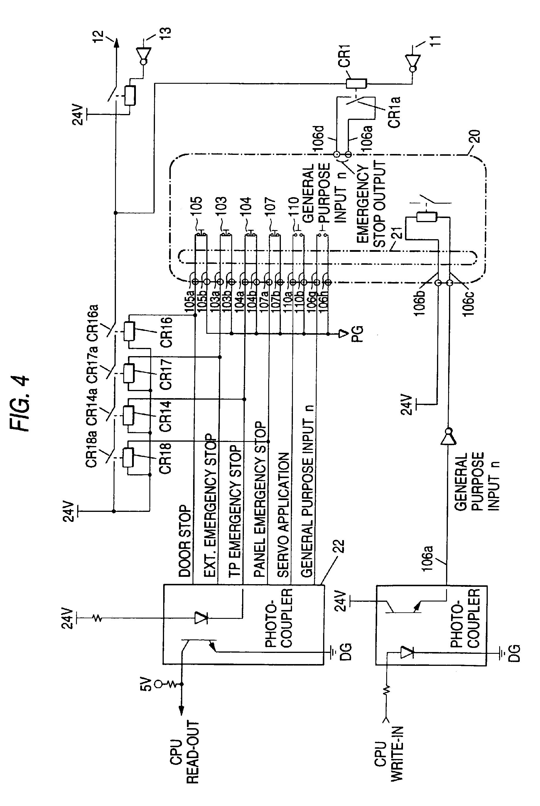 patent ep1099519a2