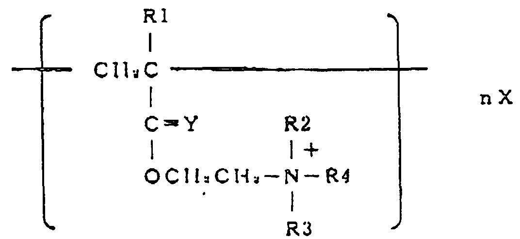 the structural formula  4   C2h4 Structural Formula