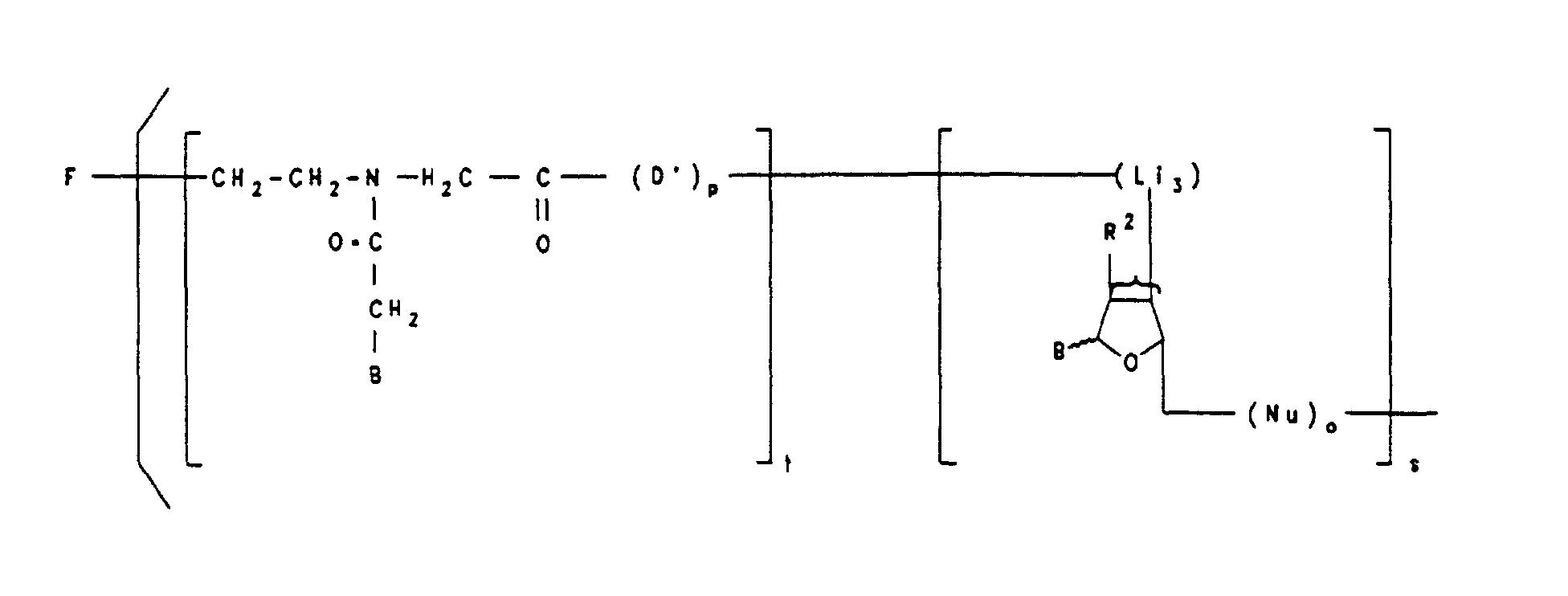 5q0756rt电路图