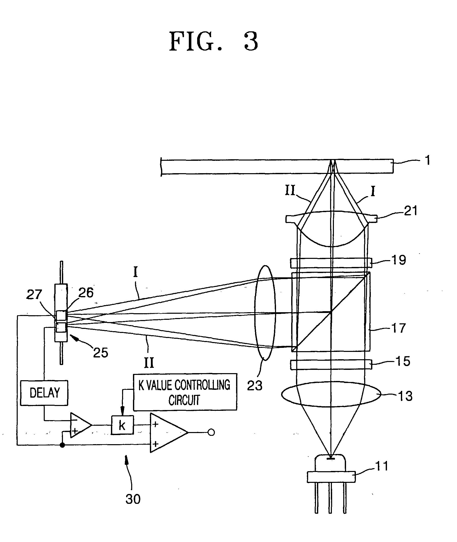 专利ep1115110a2 - optical pickup apparatus