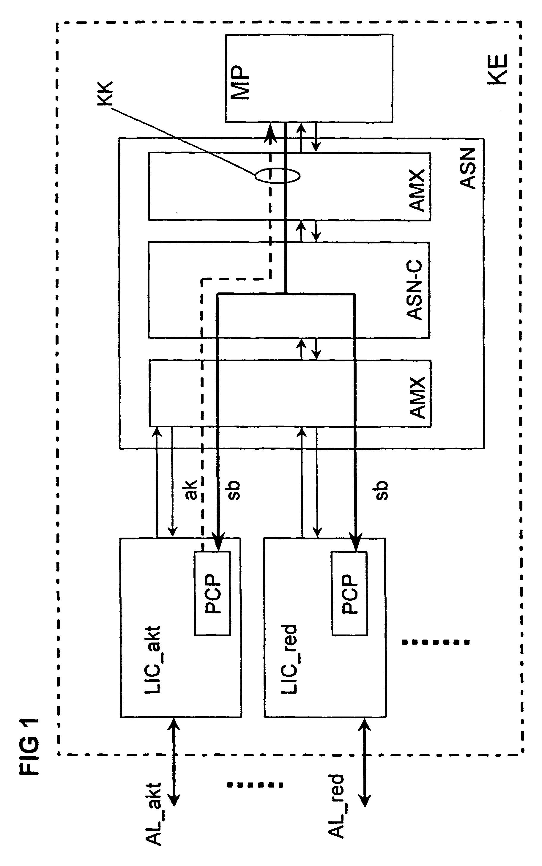 atmga32l电路图