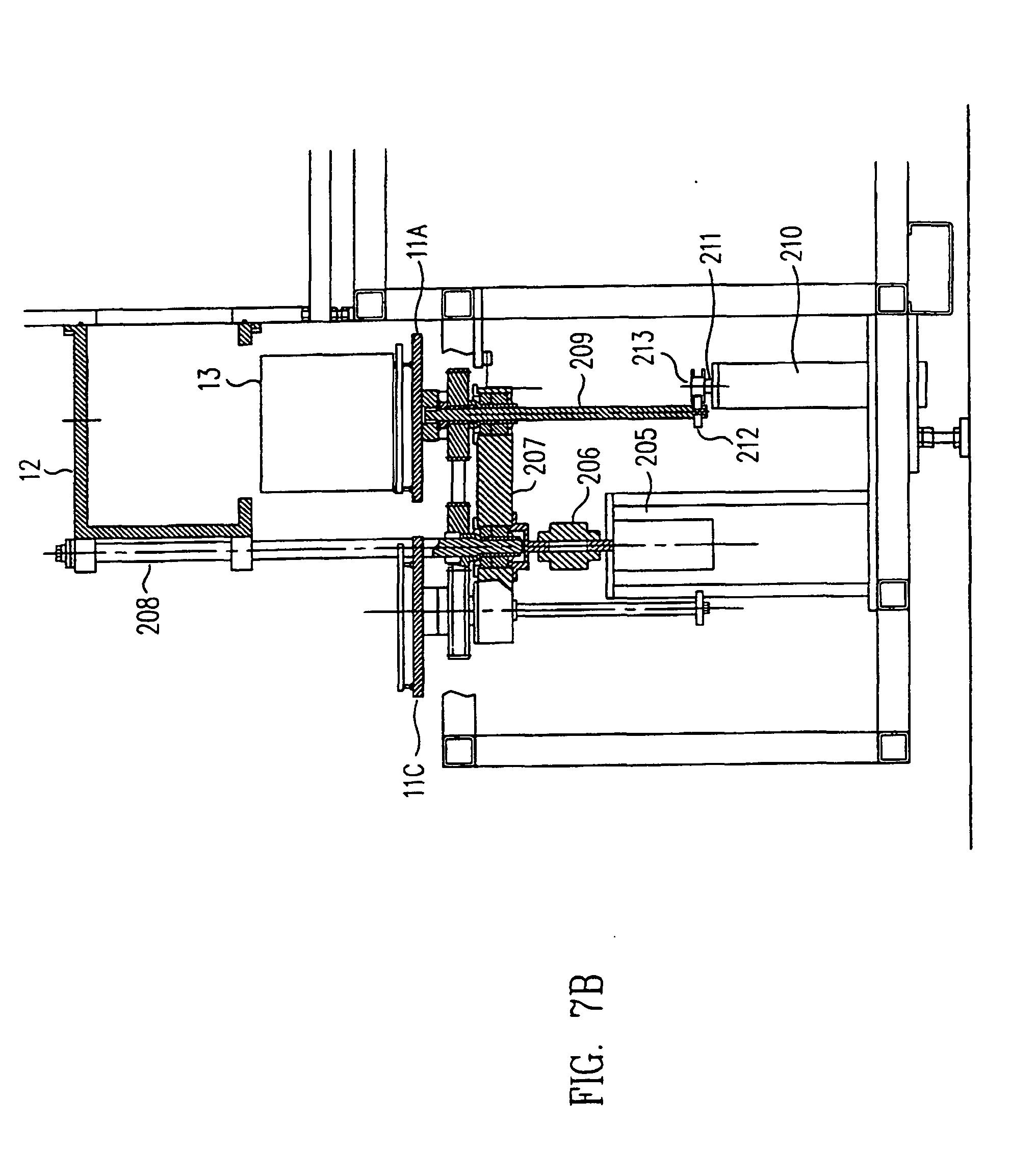专利ep1145288b1 - wafer