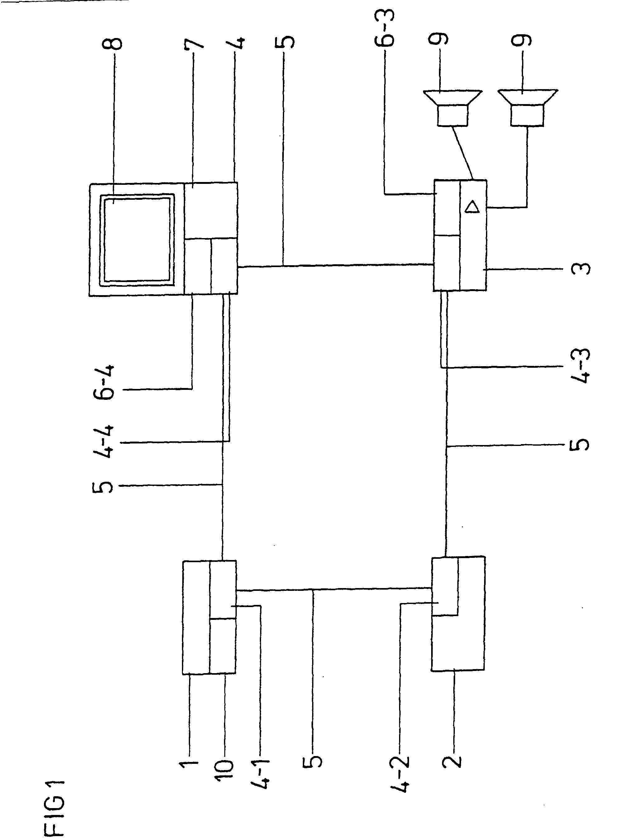 电路 电路图 电子 户型 户型图 平面图 原理图 2048_2689 竖版 竖屏