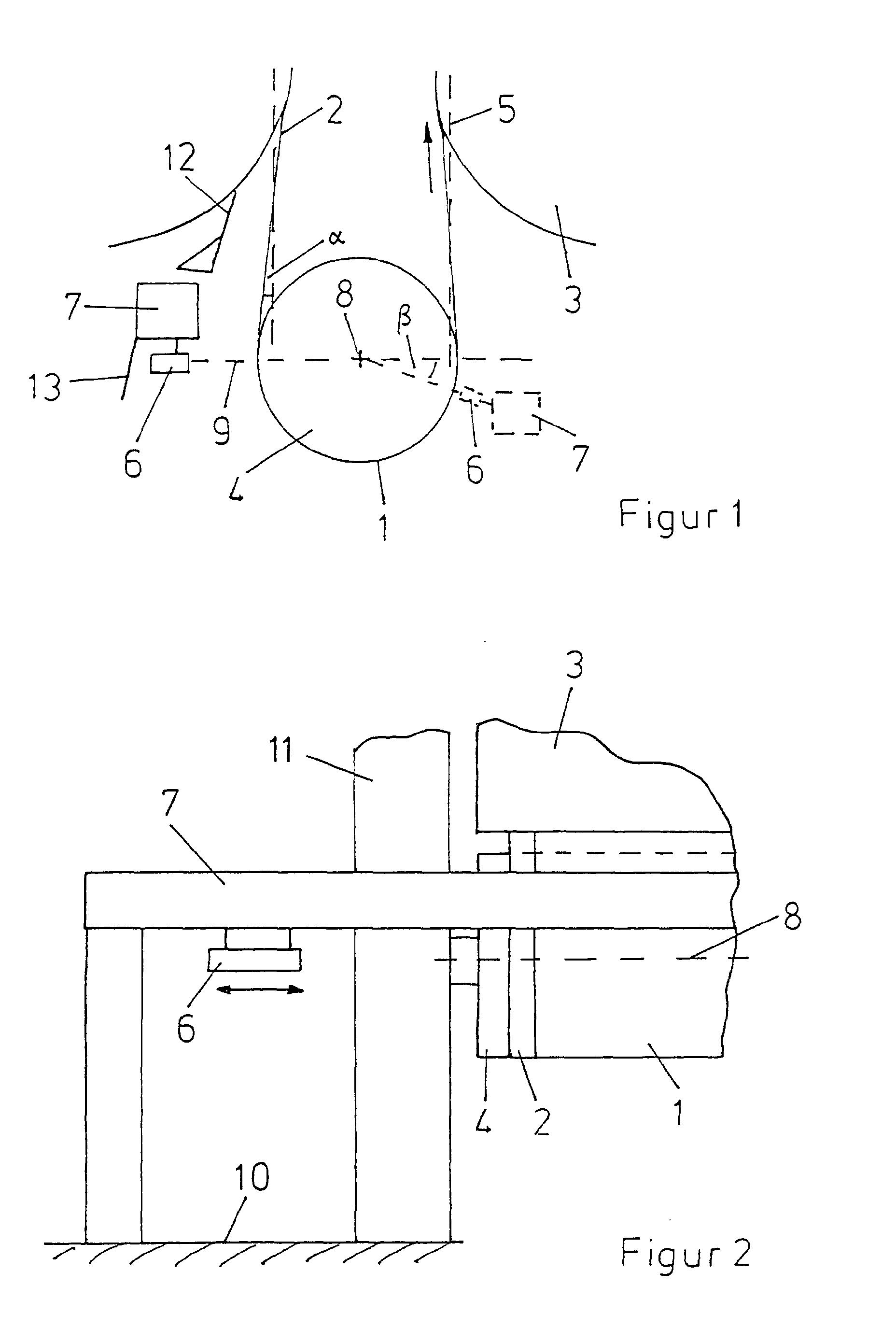 电路 电路图 电子 设计图 原理图 1856_2750 竖版 竖屏