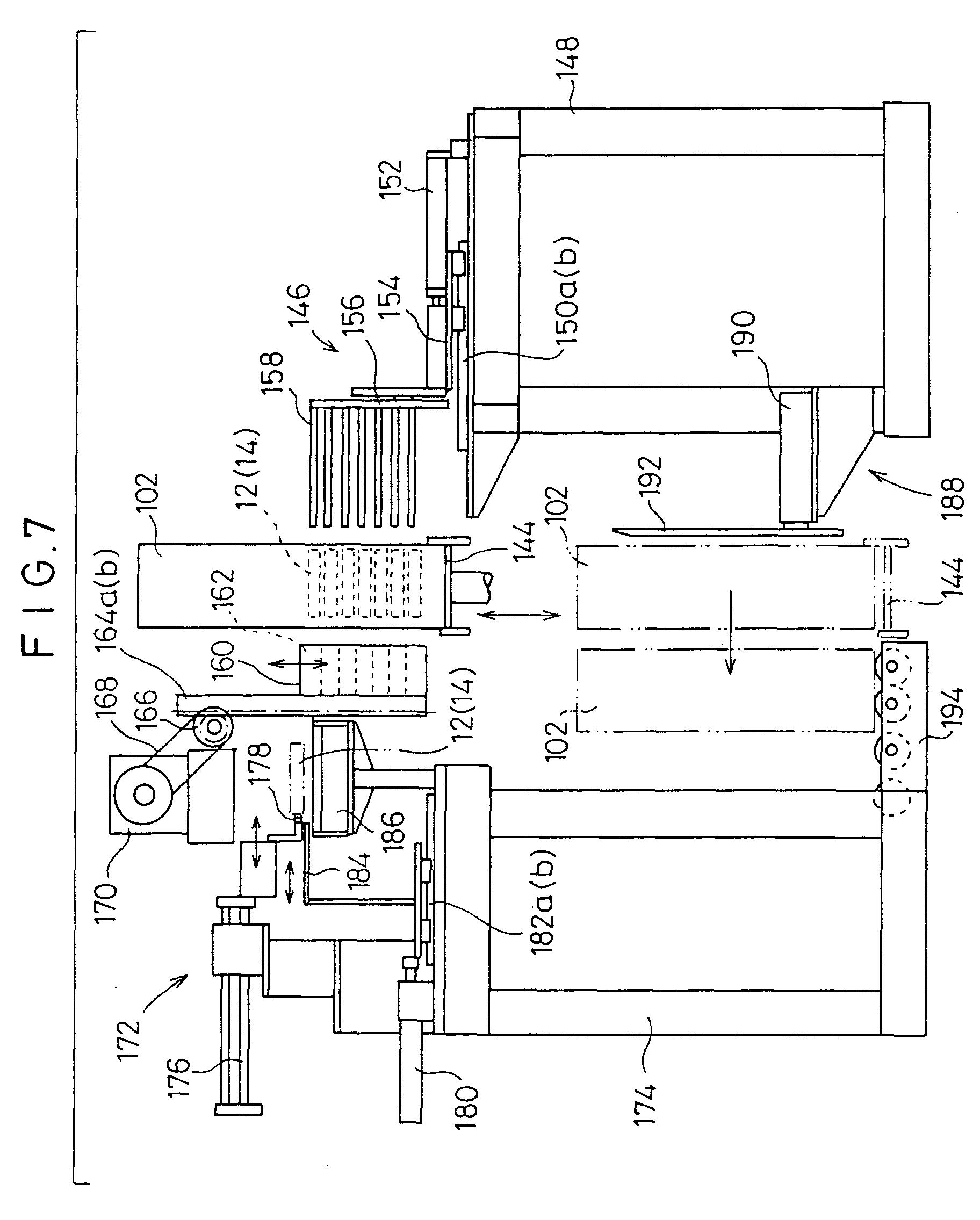专利ep1178350a2 - méthode