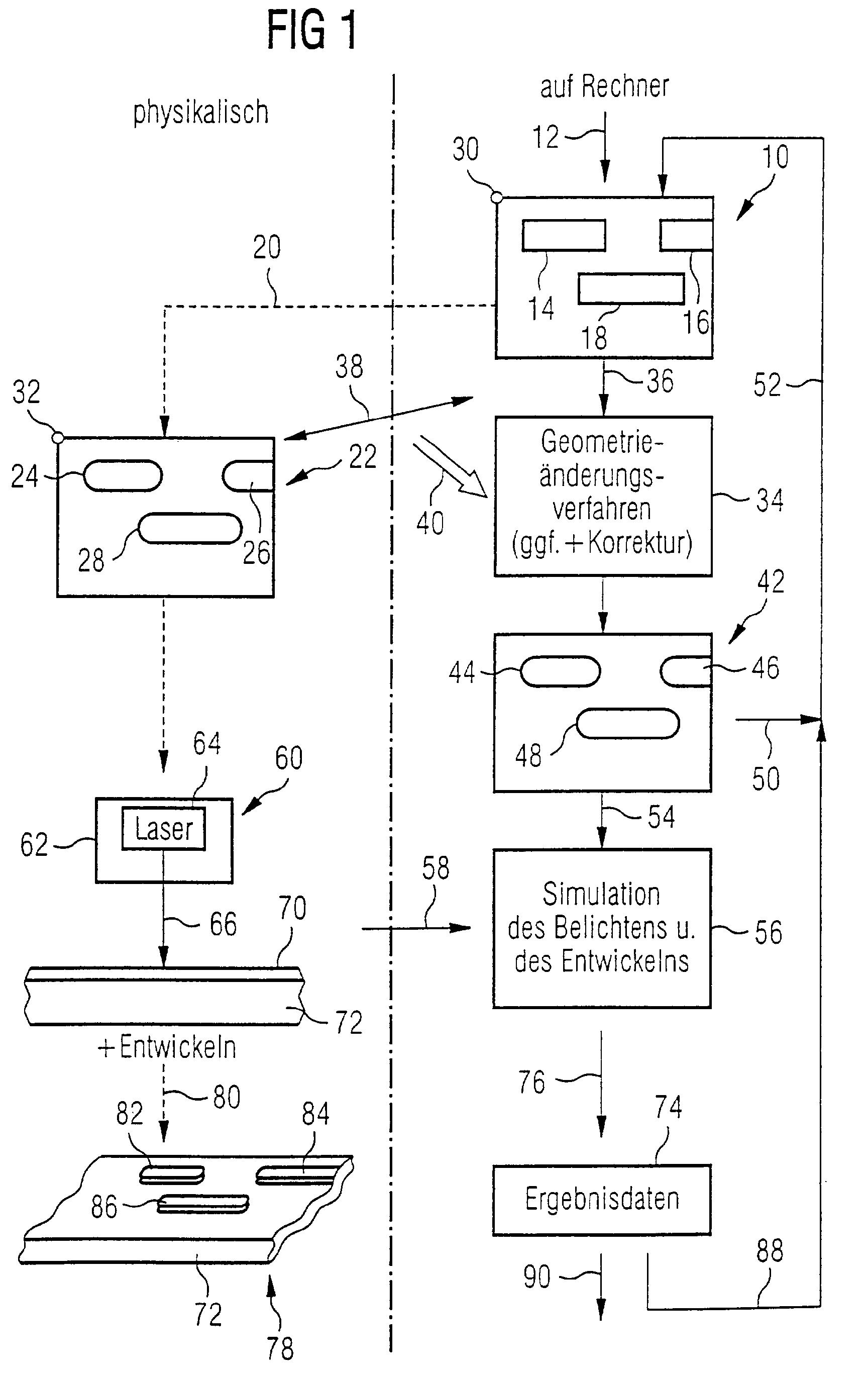电路 电路图 电子 户型 户型图 平面图 原理图 1728_2736 竖版 竖屏