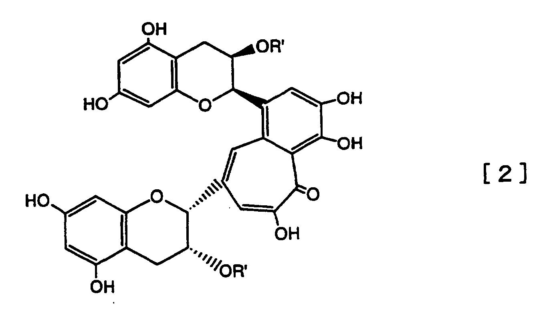 patent ep1236724b1