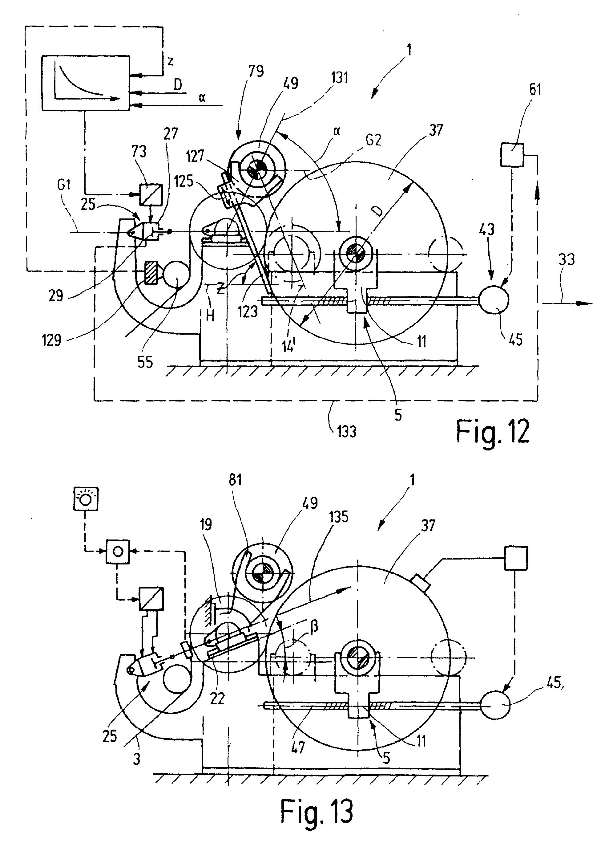 patent ep1238933a1 - verfahren und wickelmaschine zum, Attraktive mobel