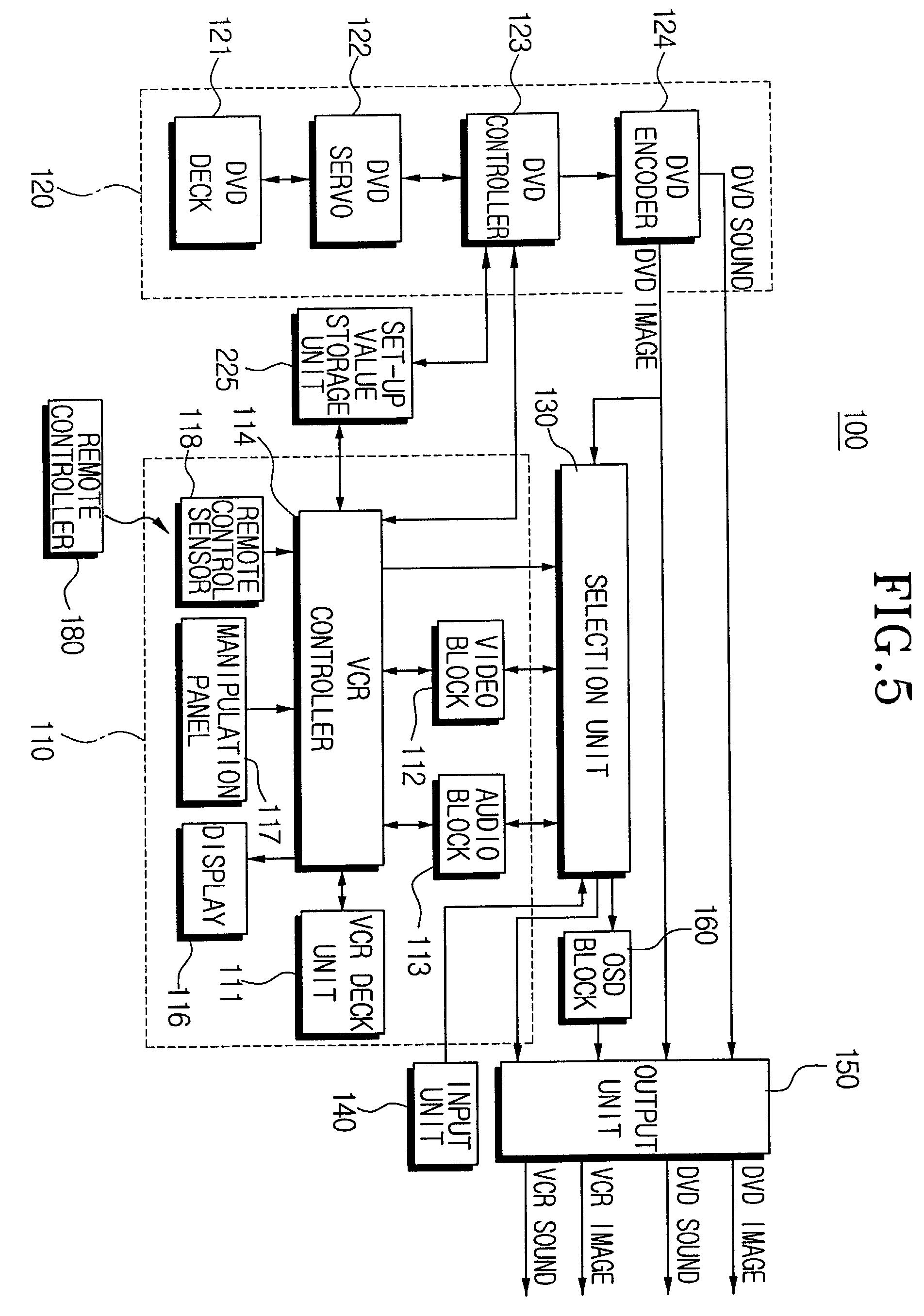 电路 电路图 电子 户型 户型图 平面图 原理图 1904_2713 竖版 竖屏