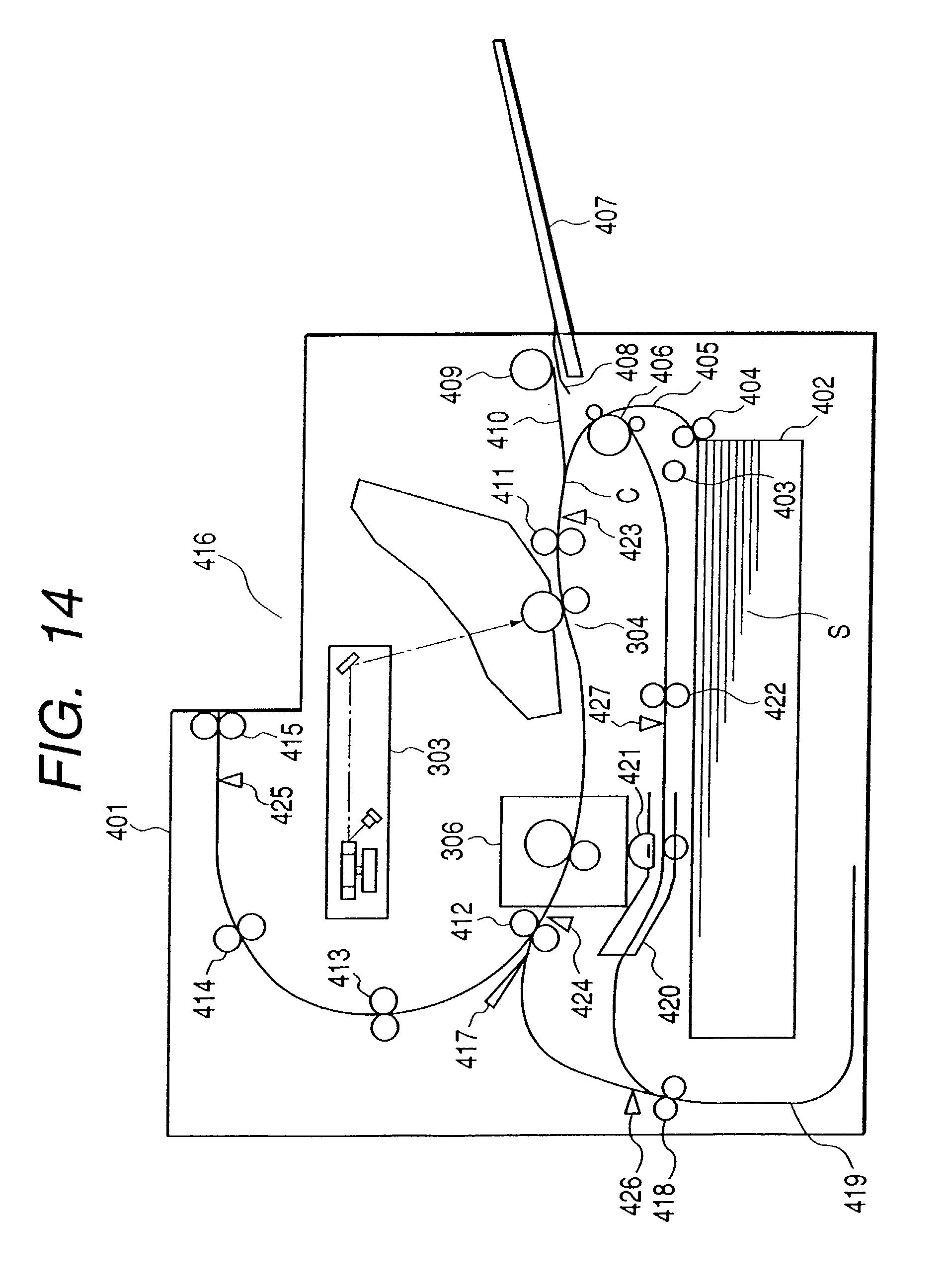 专利ep1265110a1 - image forming apparatus for