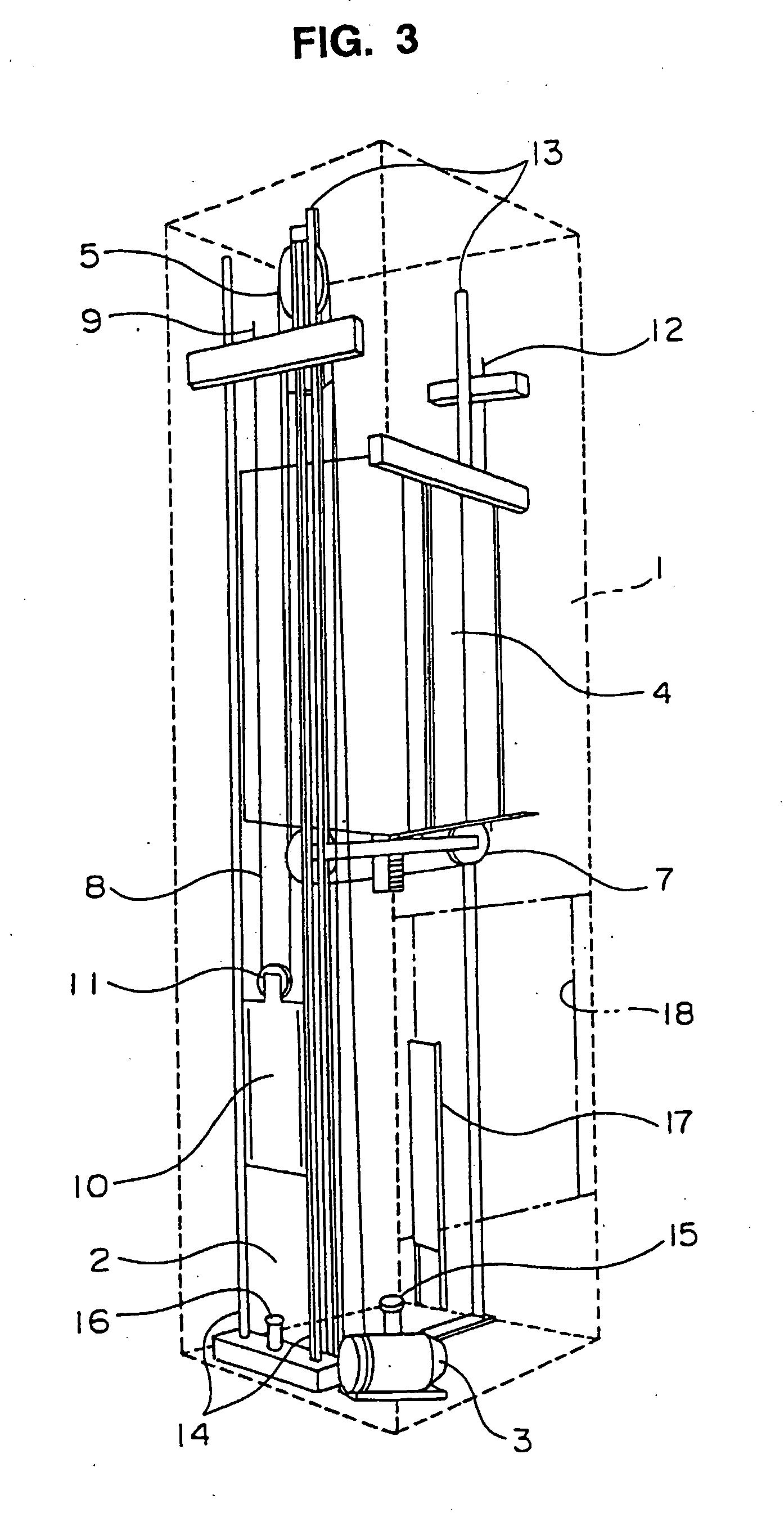patent ep1281654b1