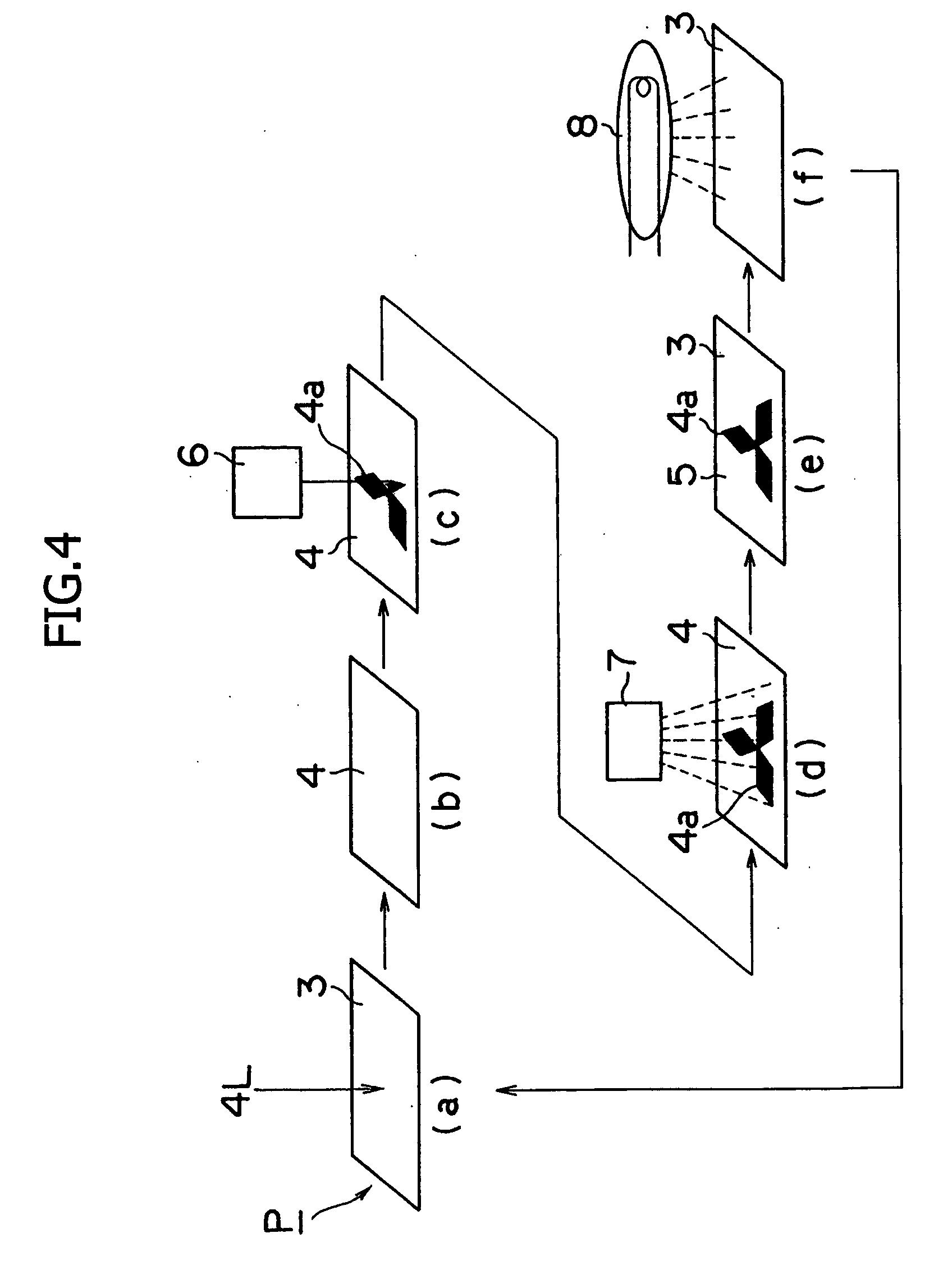 电路 电路图 电子 原理图 1696_2247 竖版 竖屏