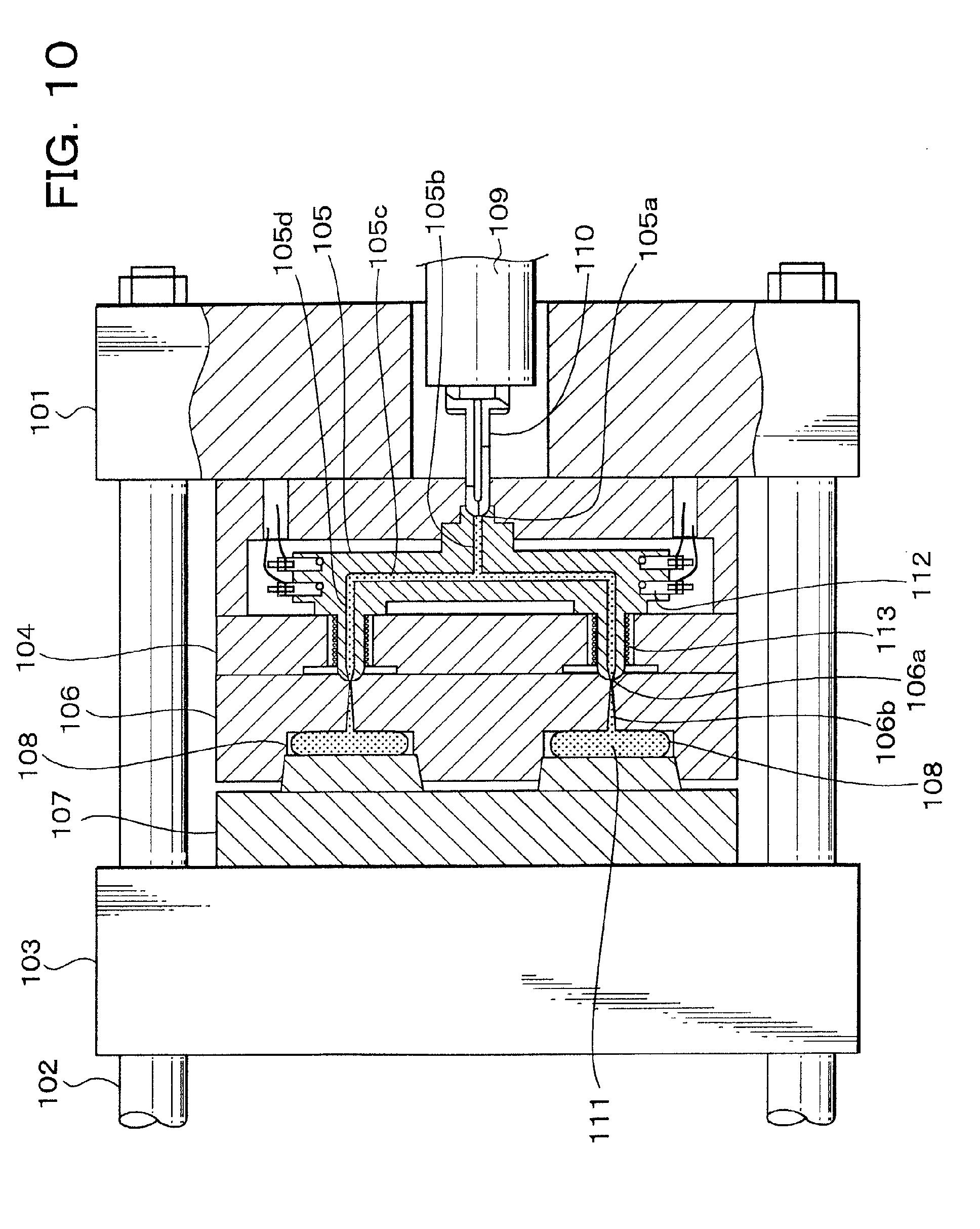 电路 电路图 电子 原理图 1936_2427 竖版 竖屏