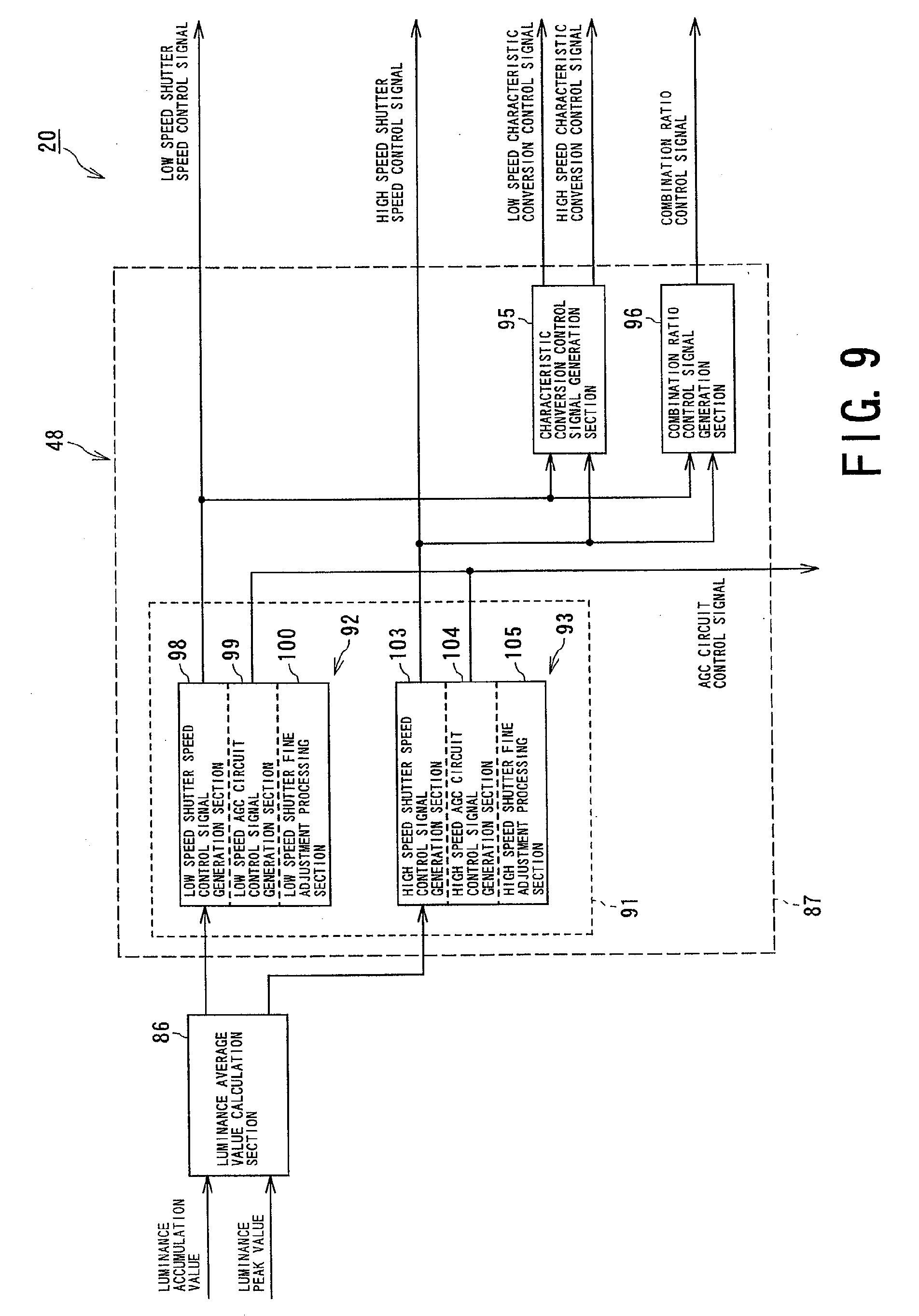 电路 电路图 电子 户型 户型图 平面图 原理图 1904_2725 竖版 竖屏