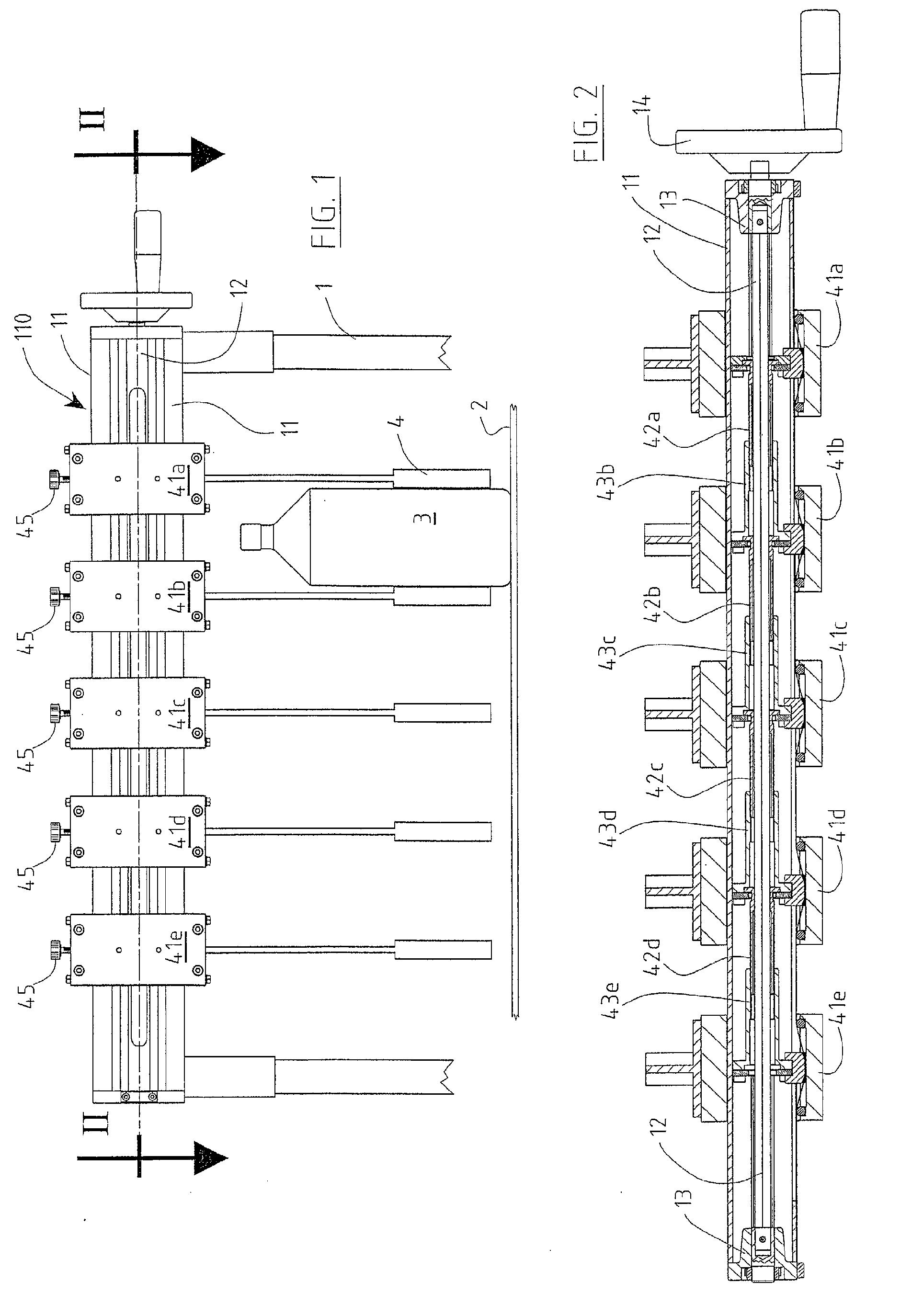 电路 电路图 电子 工程图 户型 户型图 平面图 原理图 1904_2748 竖版
