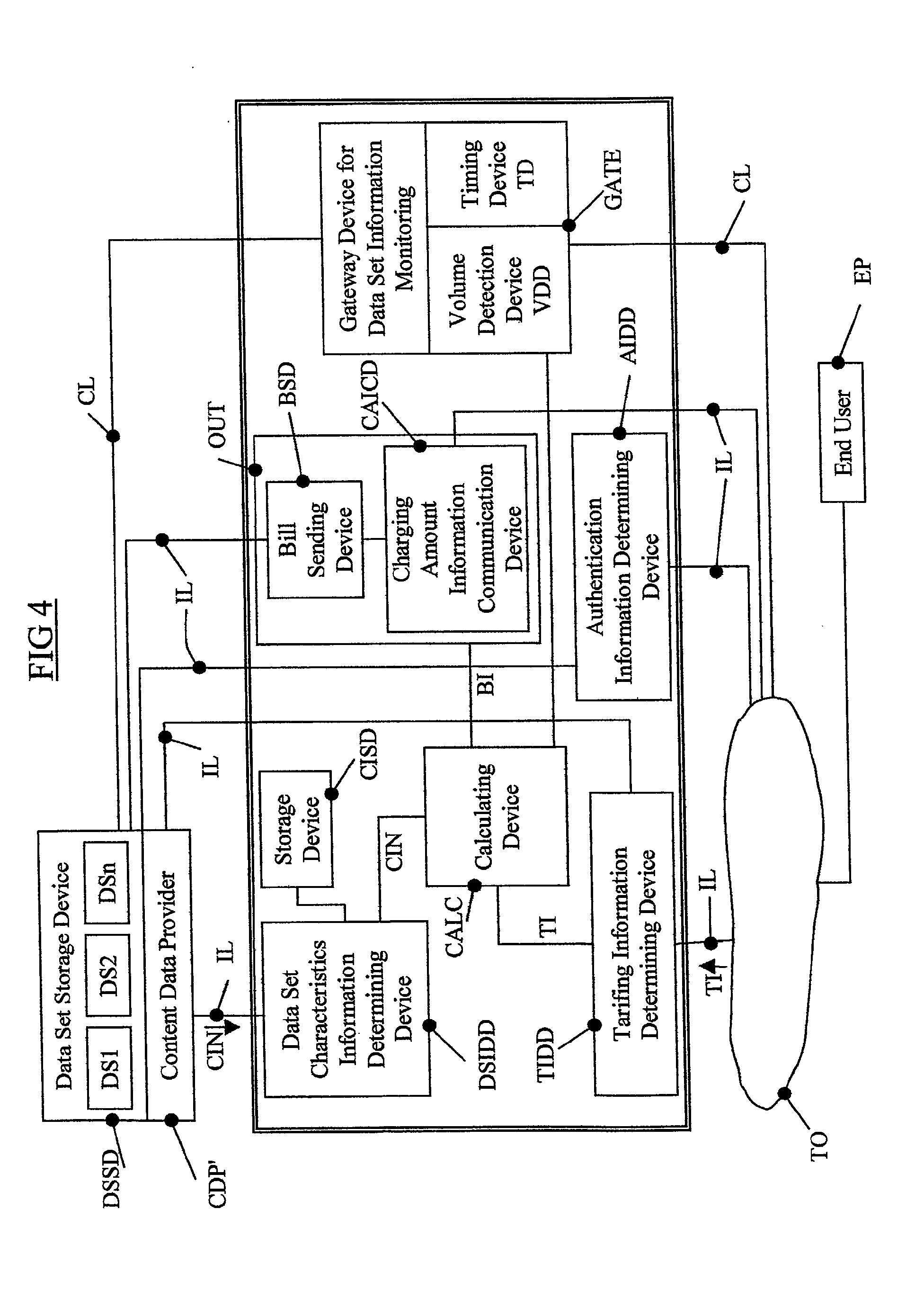 电路 电路图 电子 原理图 1952_2743 竖版 竖屏