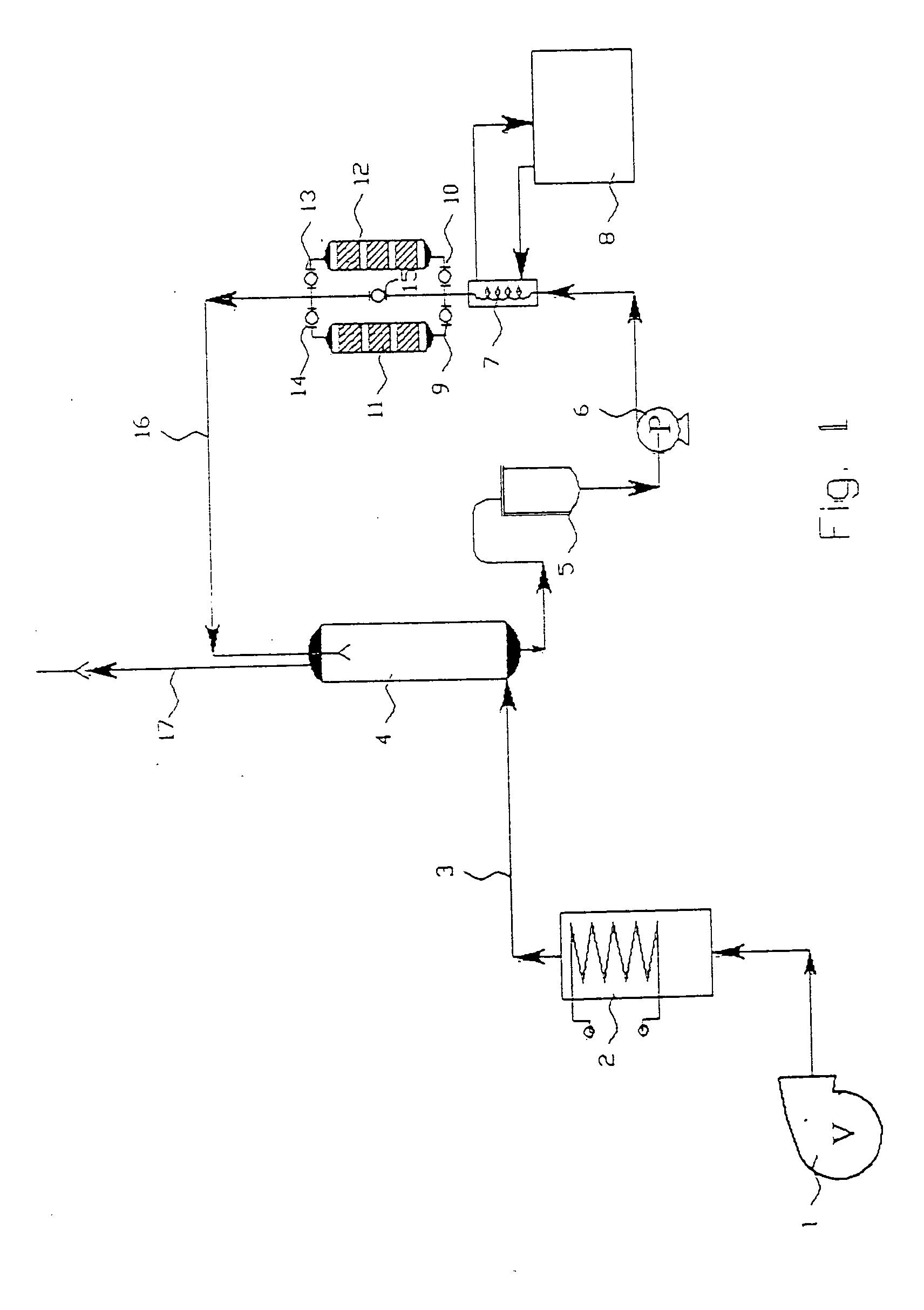 专利ep1382593a2 - process