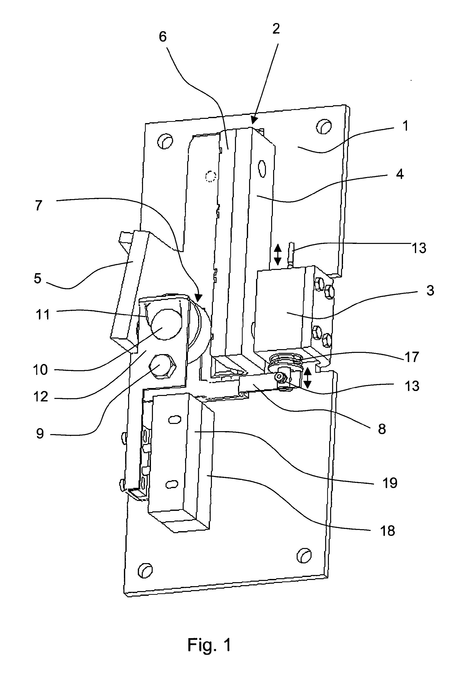 patent ep1400476a1 - fangvorrichtung f u00fcr aufz u00fcge