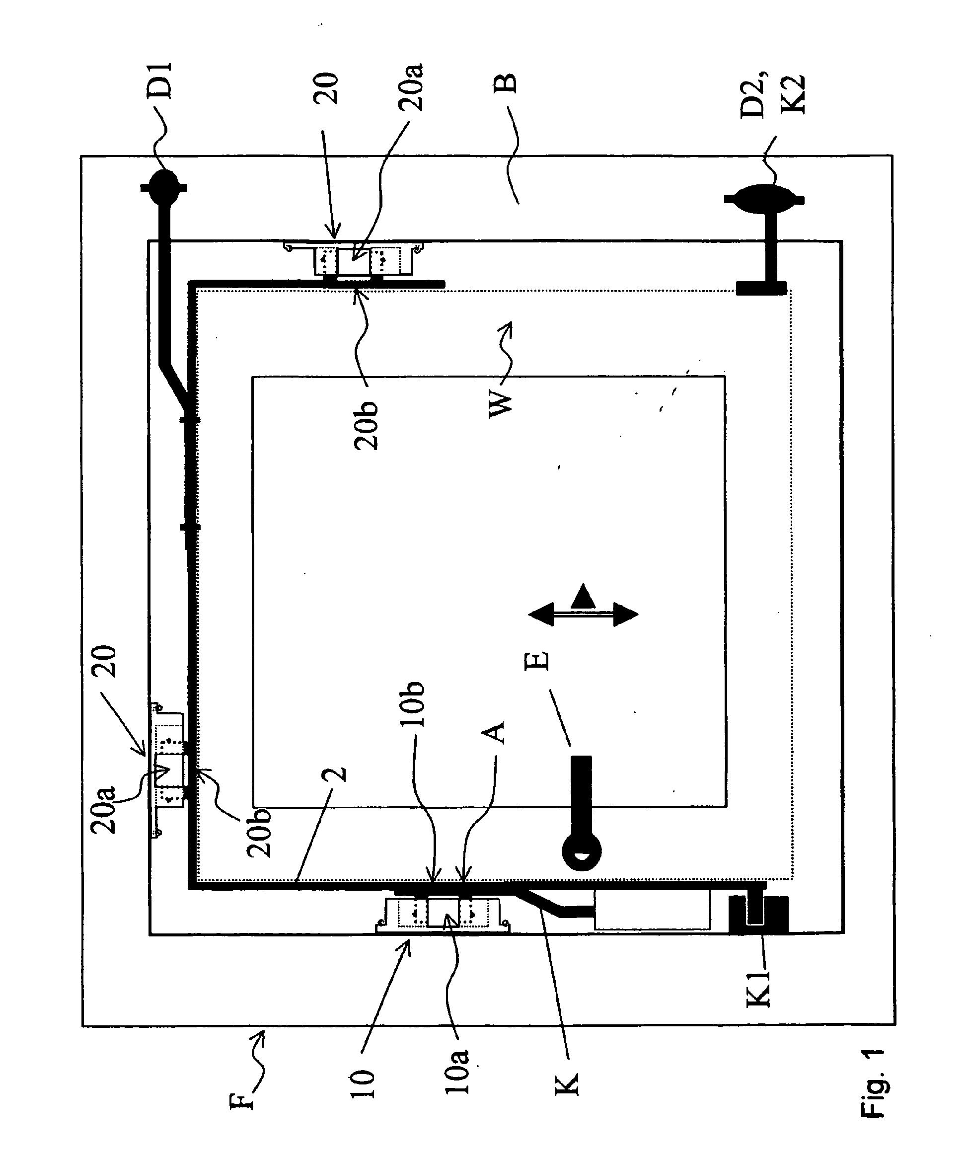 Patent ep1405974b1 m canisme de verrouillage pour for Mecanisme fenetre oscillo battant