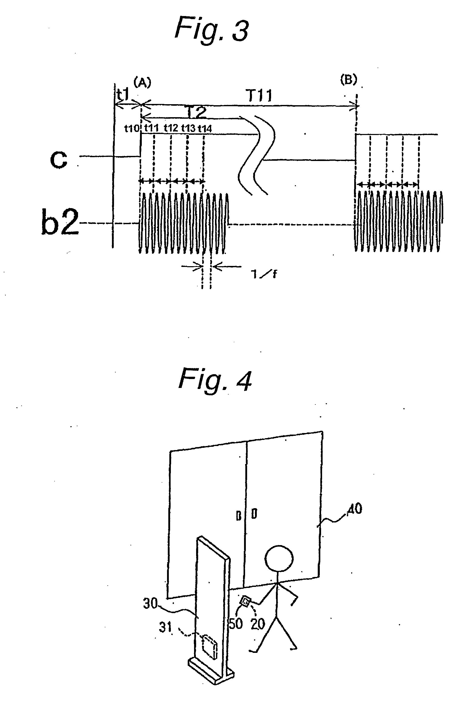 patent ep1406223b1 - burglar alarm system