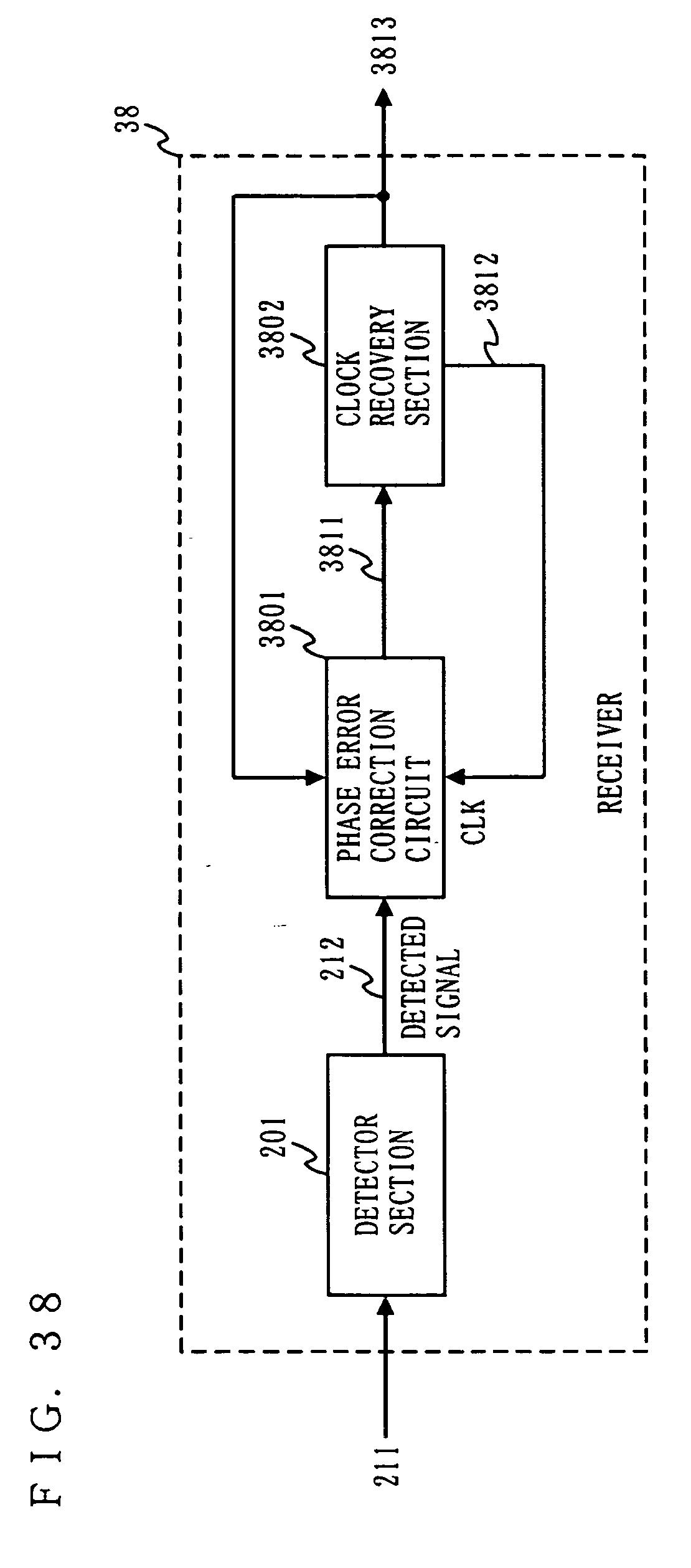 录放音集成xb_1110电路原理图1