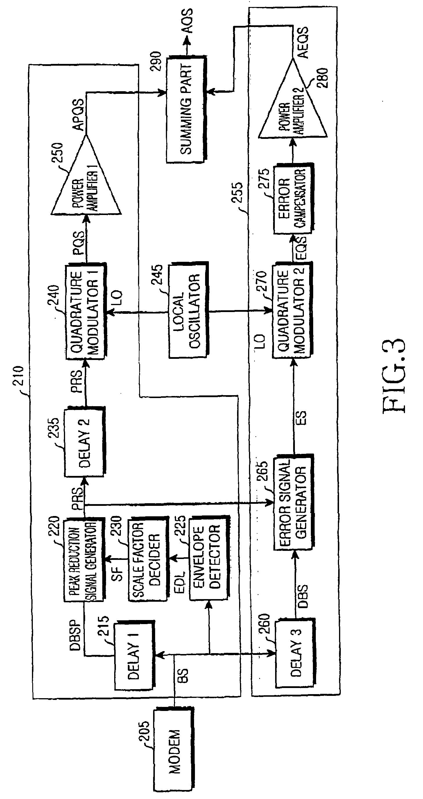 电路 电路图 电子 户型 户型图 平面图 原理图 1456_2750 竖版 竖屏