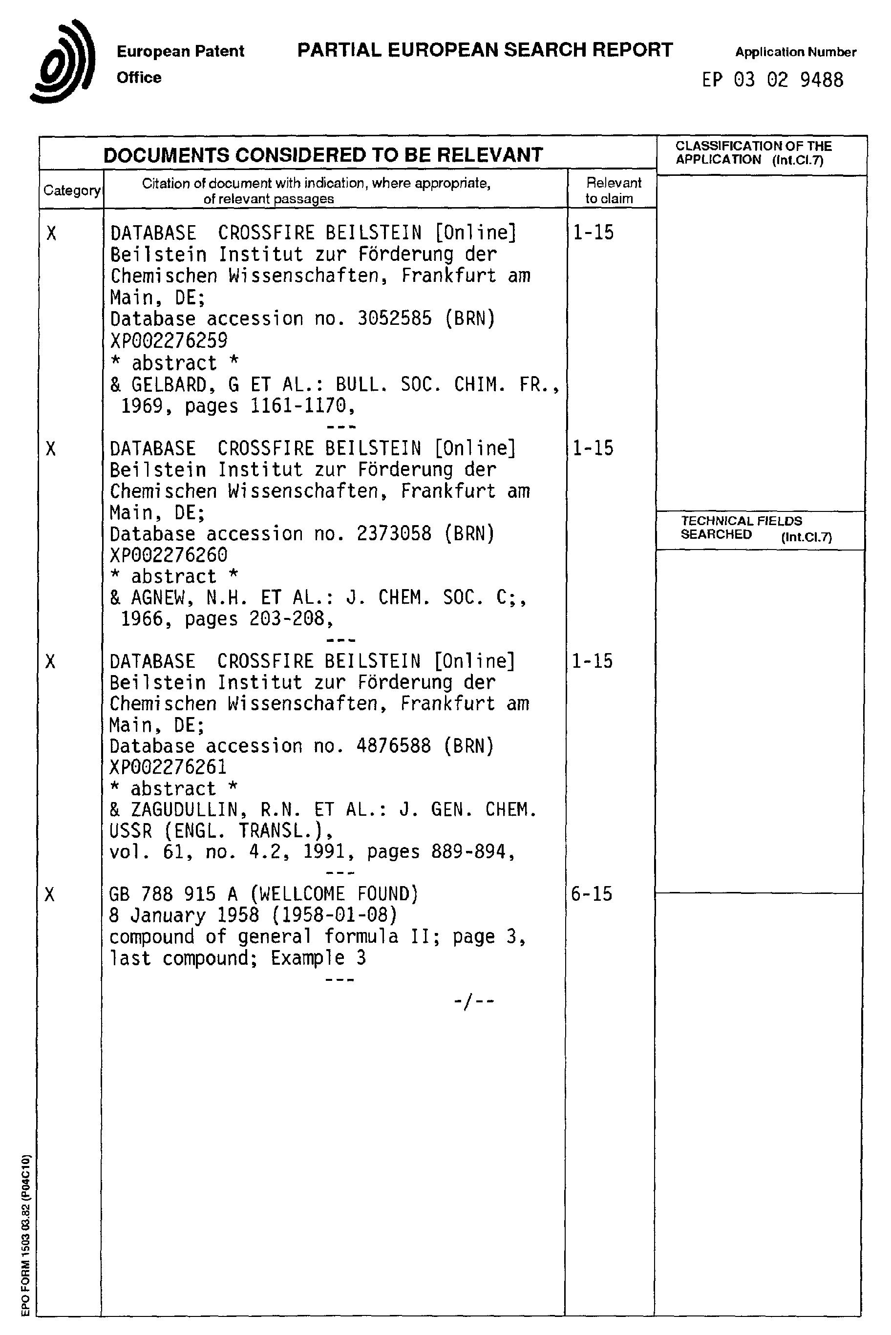 patent epa modified chain aliphatic polyamine google patent drawing