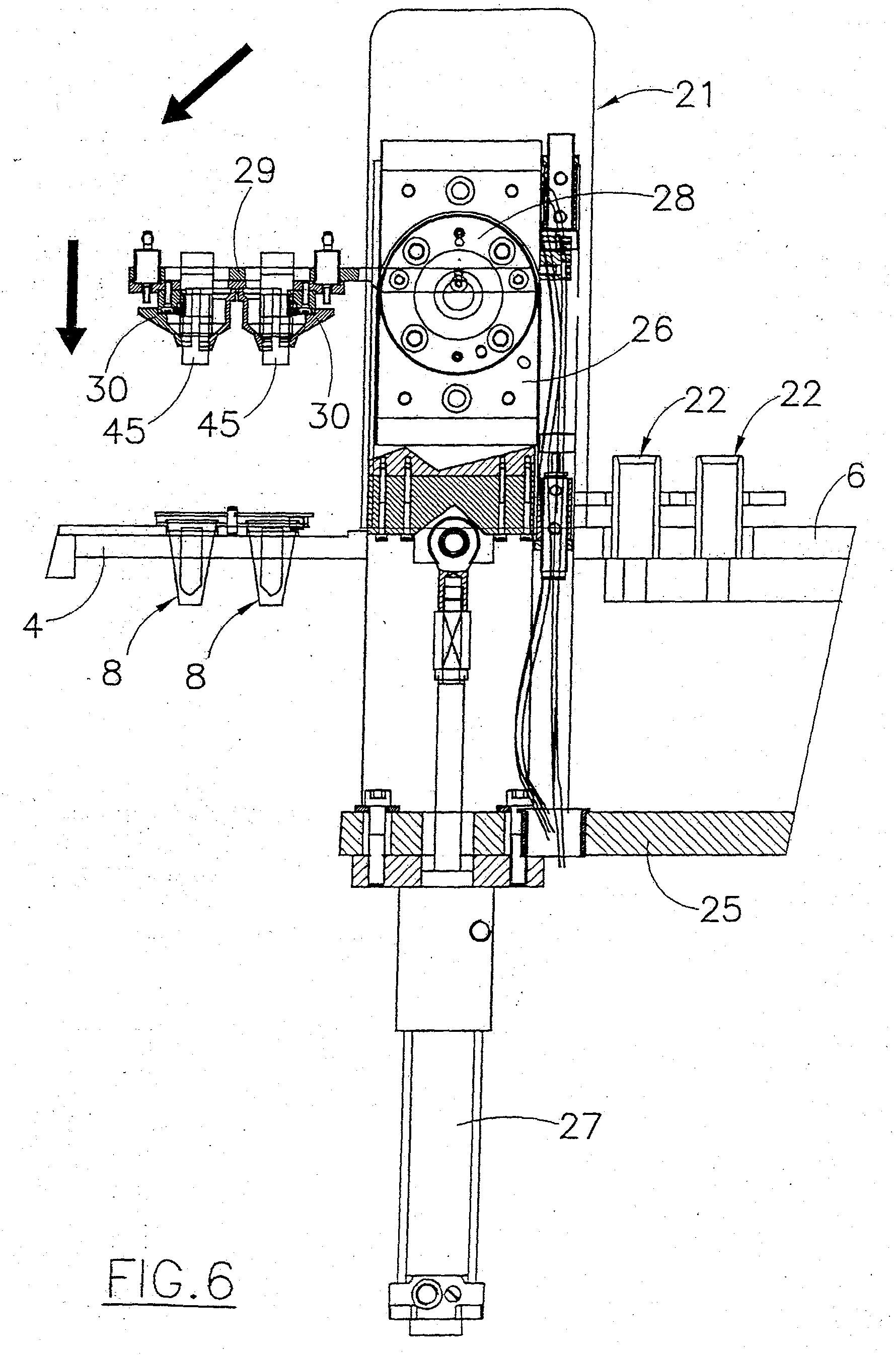 专利ep1437062a1 - apparatus for manufacturing