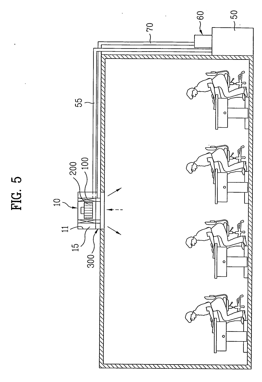 专利ep1484558a1 - air