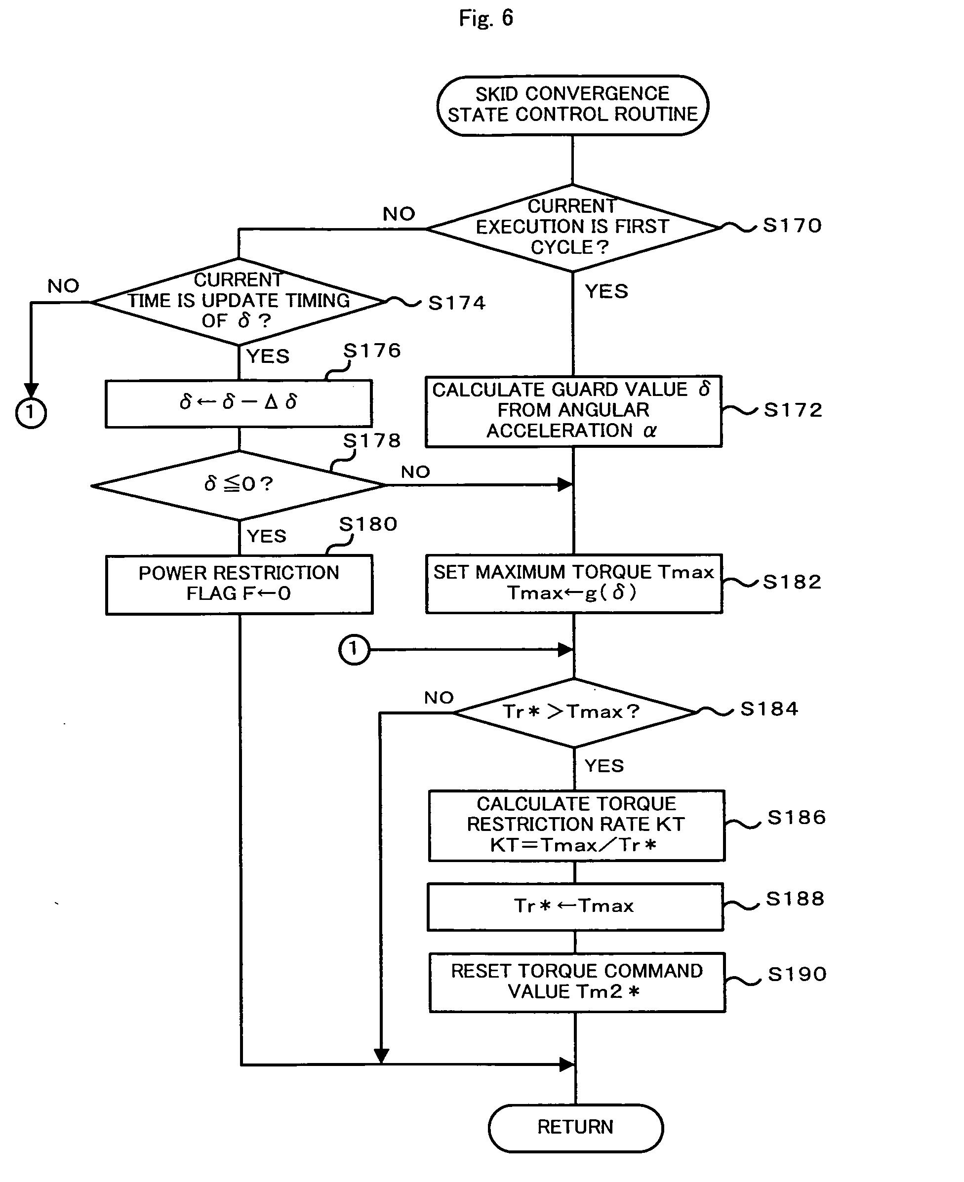 专利ep1548253a1 - dispositif