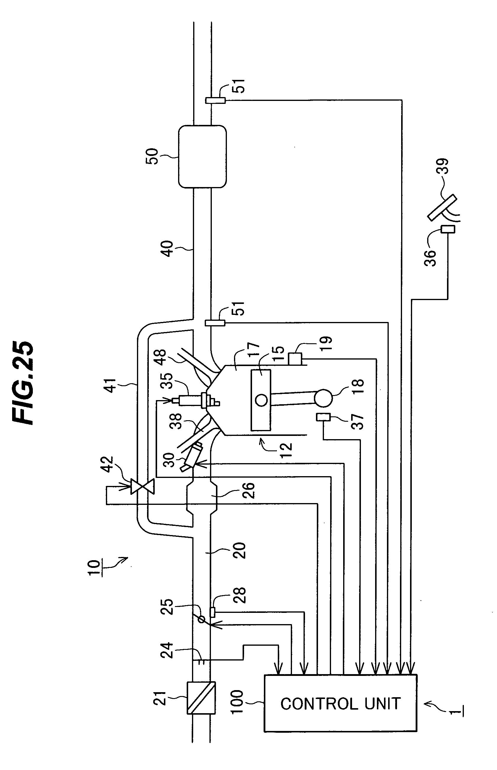 专利ep1548259a2 - engine