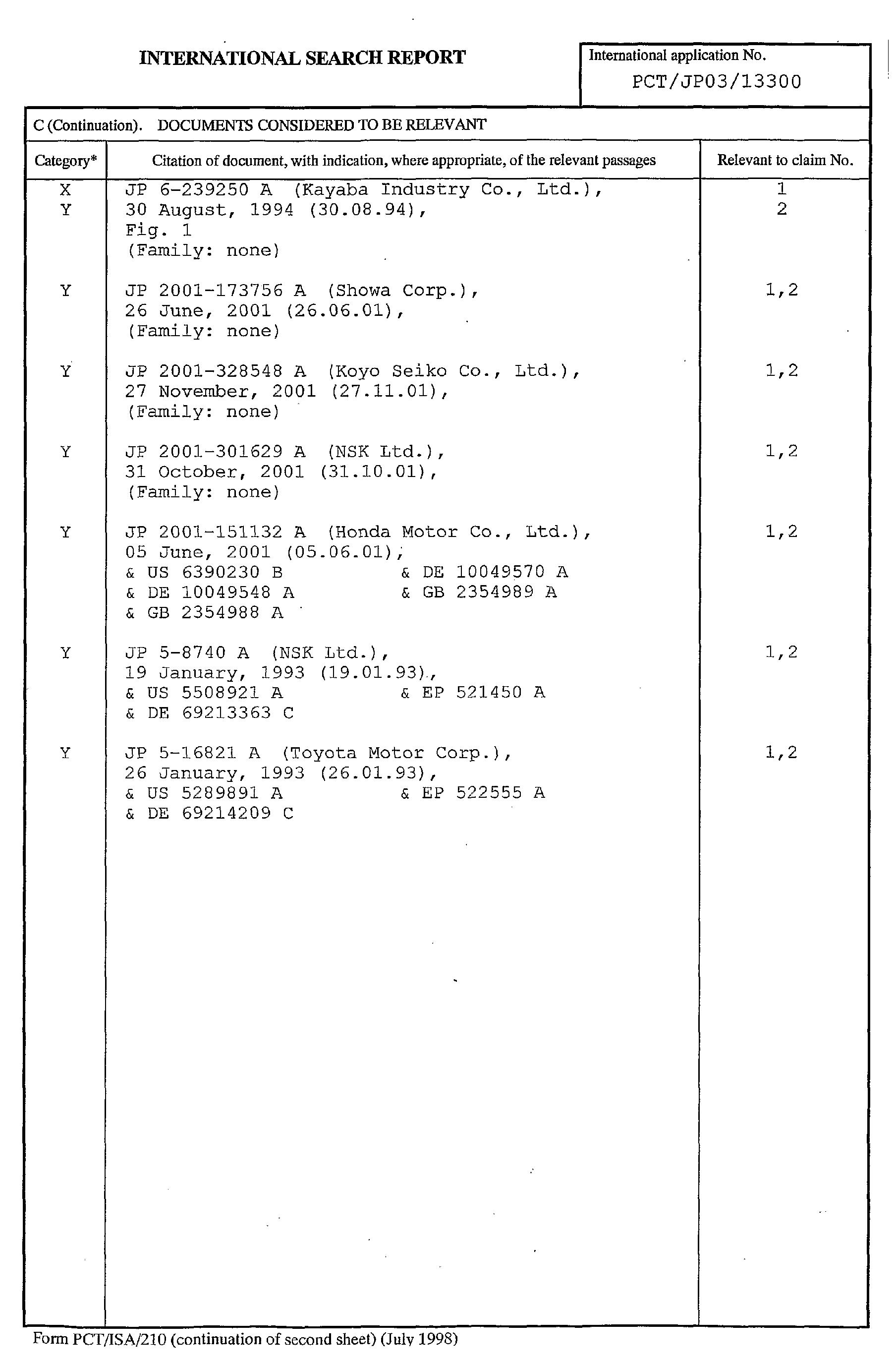 patent ep1555189a1 appareil de direction assistee electrique google patents. Black Bedroom Furniture Sets. Home Design Ideas