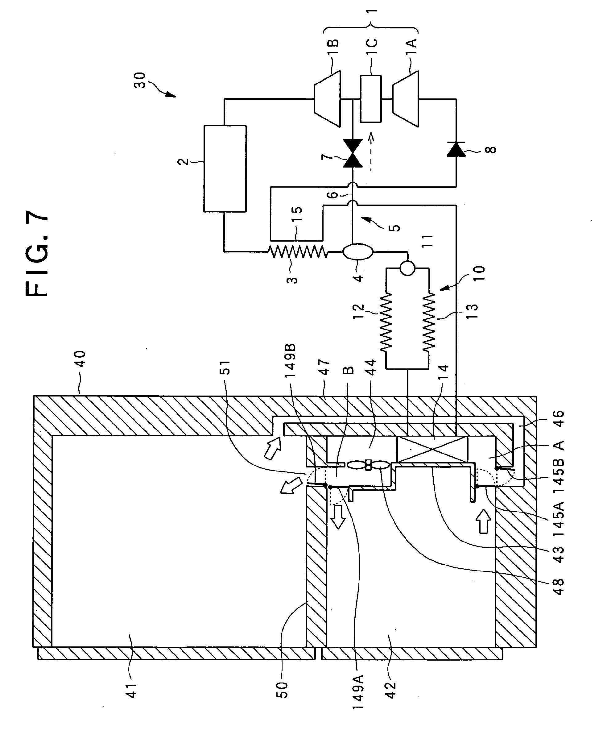 专利ep1577620a2 - refrigerating
