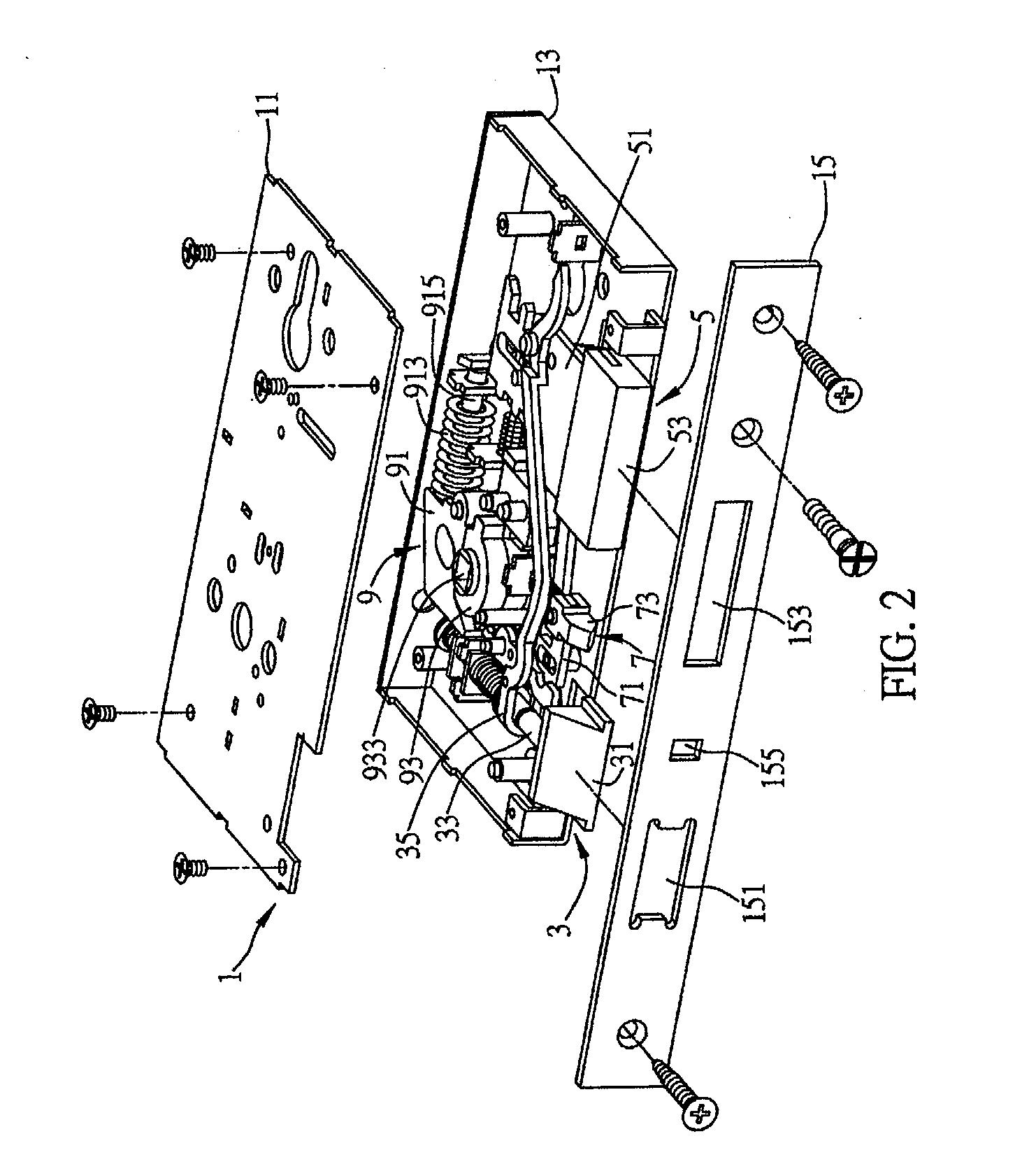 patent ep1580361a1 - door lock