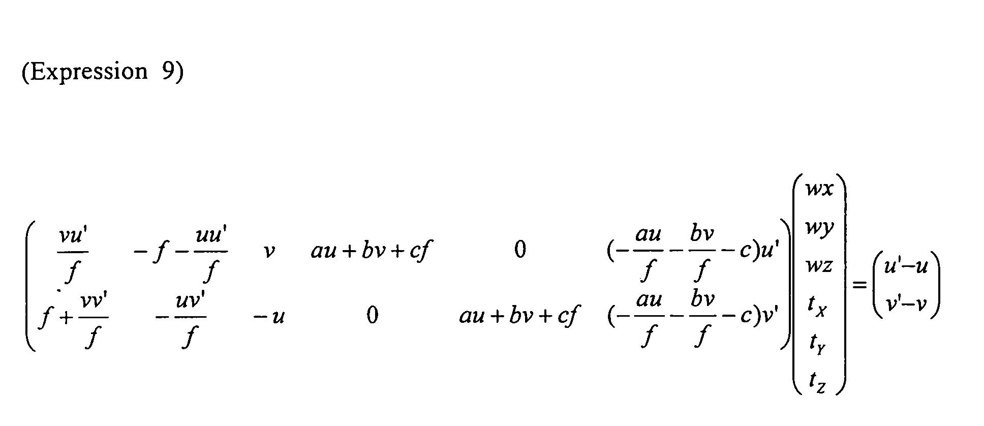 专利ep1580687a1 - method