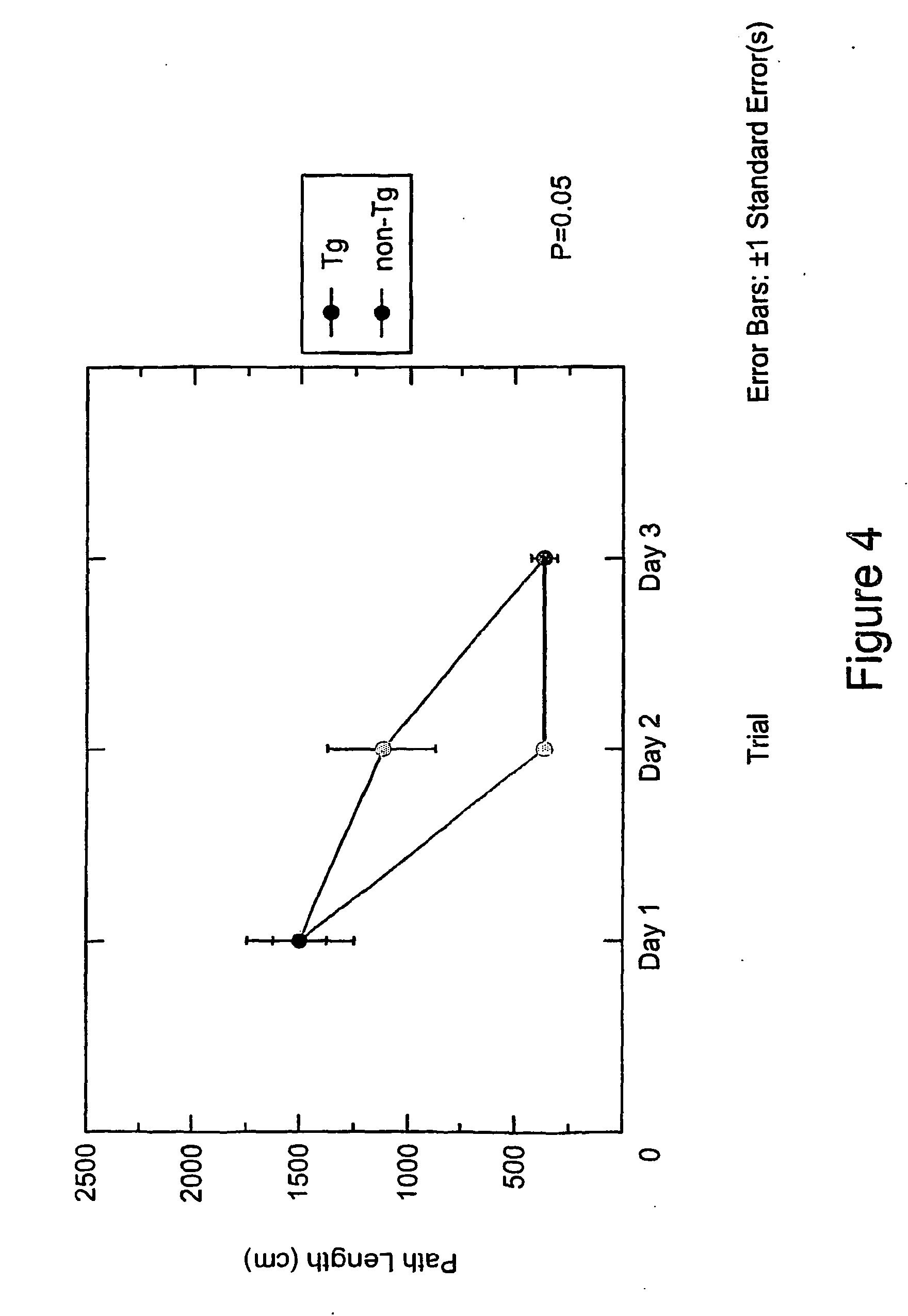 专利ep1608350b1 - methods