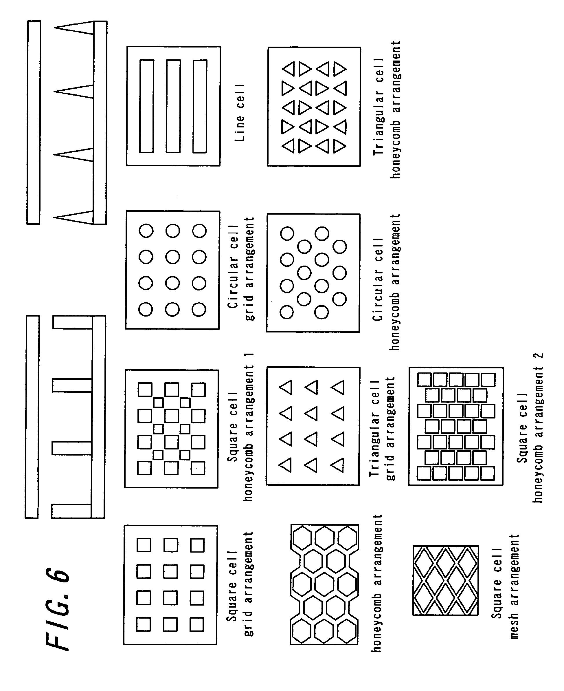 专利ep1626307a1 - image