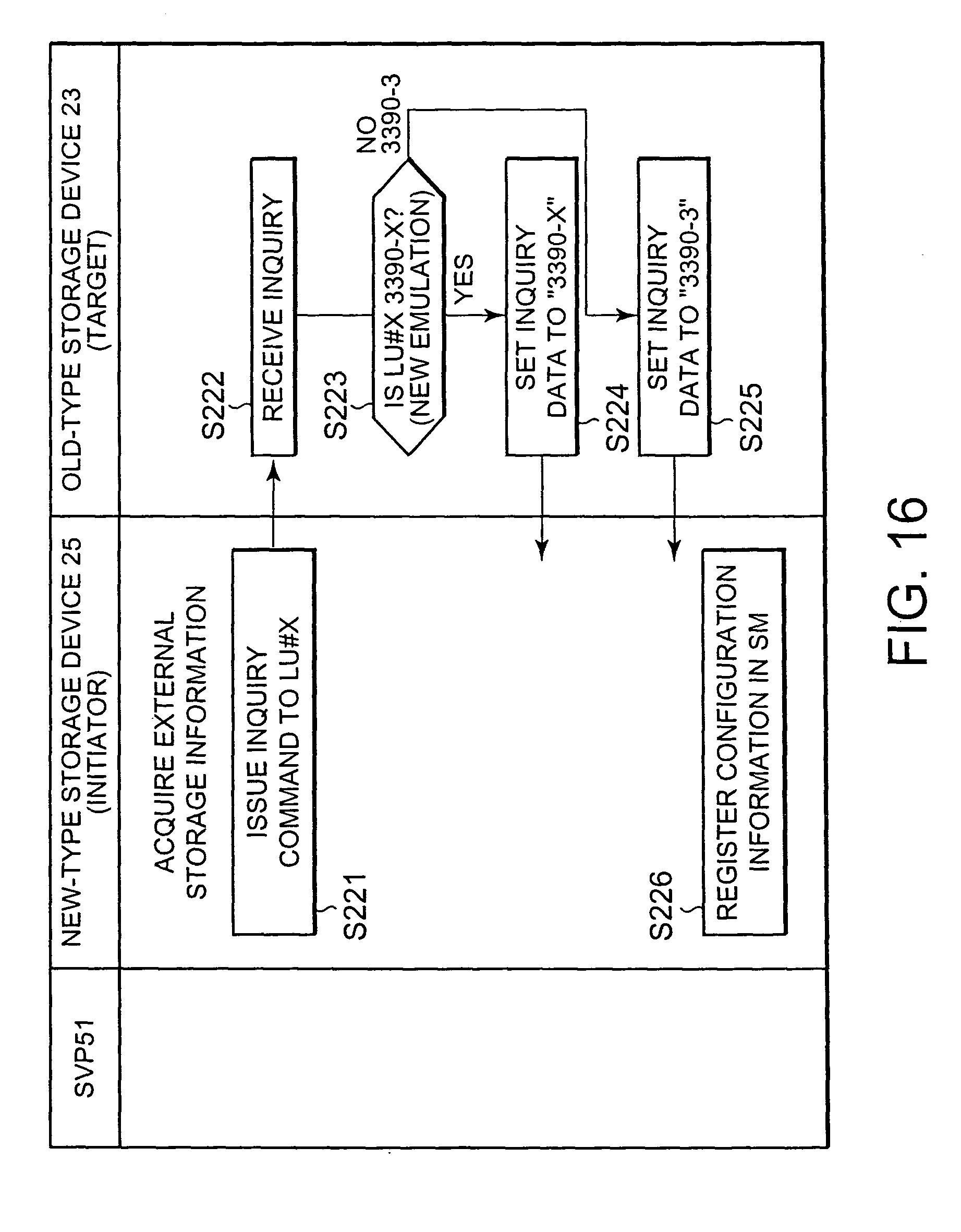 电路 电路图 电子 工程图 户型 户型图 平面图 原理图 1843_2362 竖版