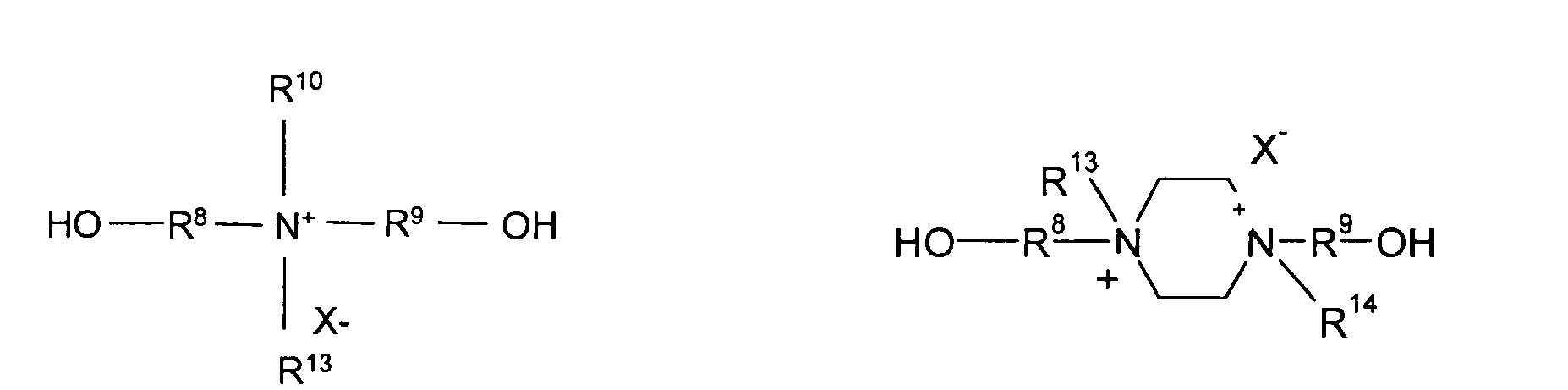 专利ep1645580a2 - polyharnstoffe