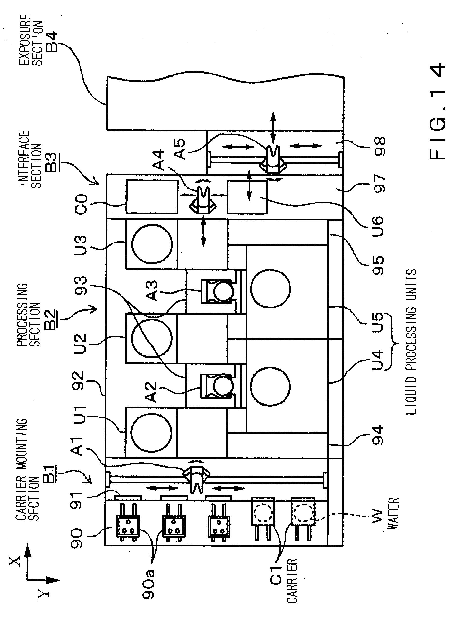 电路 电路图 电子 原理图 1878_2551 竖版 竖屏