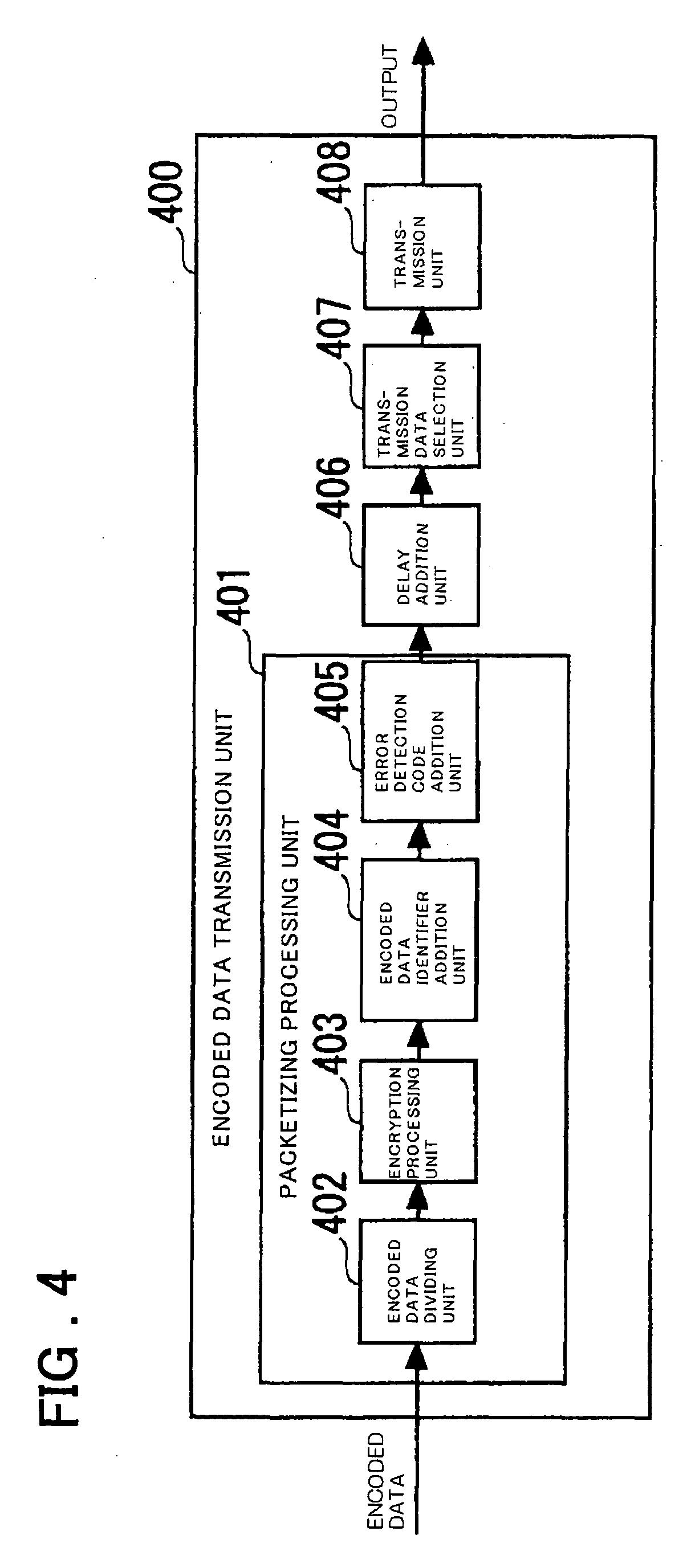 电路 电路图 电子 户型 户型图 平面图 原理图 1205_2752 竖版 竖屏