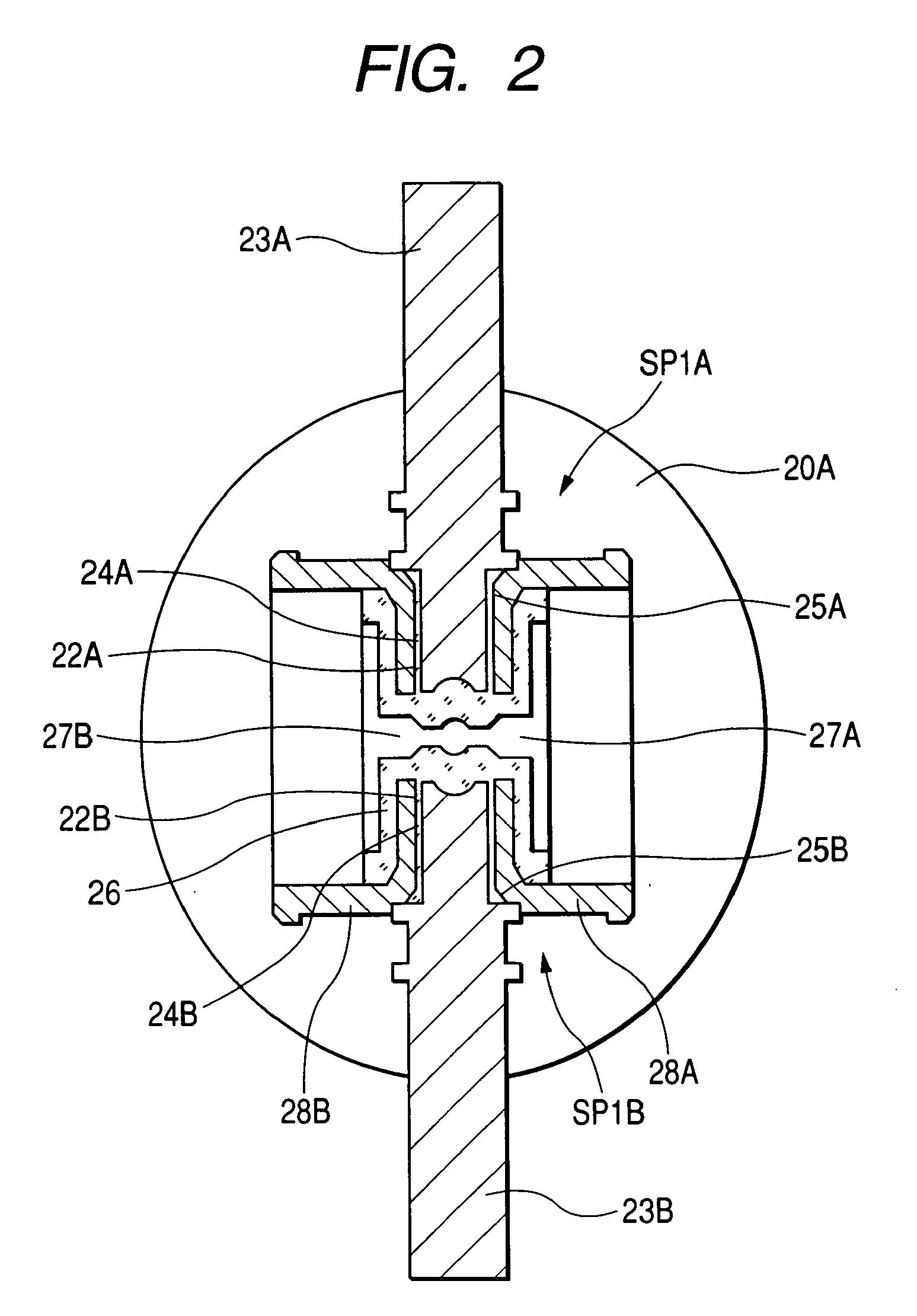 专利ep1744130a2 - electromagnetic