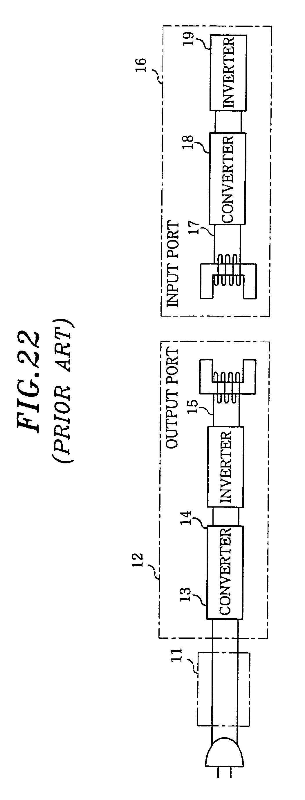 专利ep1780862a2 - power supply system - google