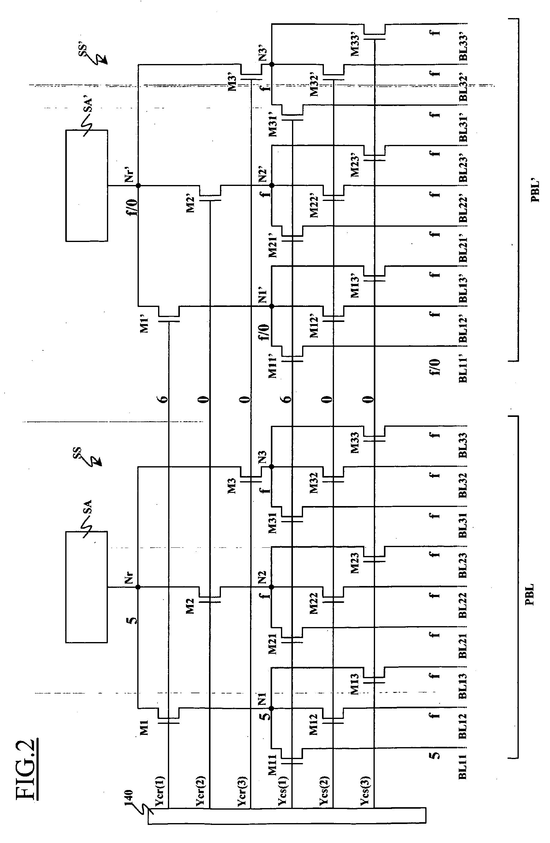 专利ep1845532b1 - a column decoding system for