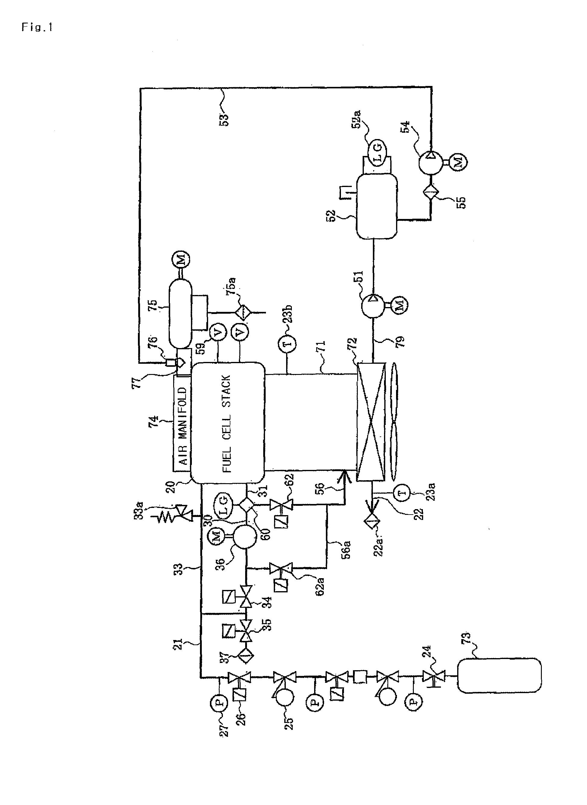 专利ep1868259a1 - separator