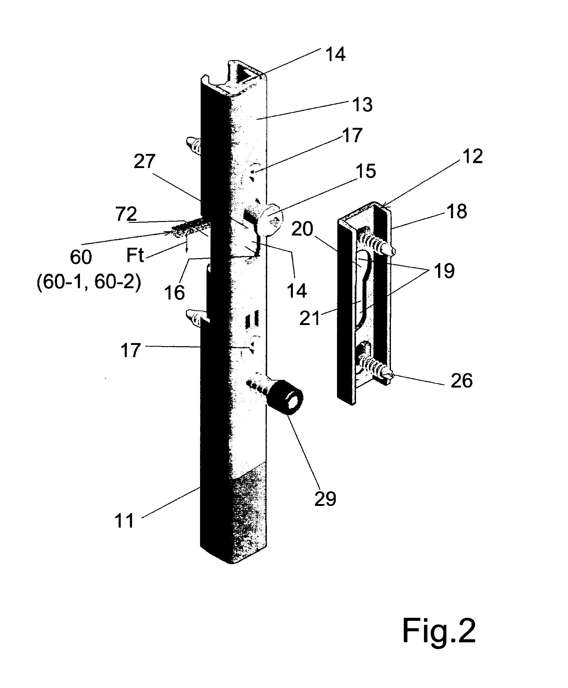 Patent ep1953327a1 ch ssis de porte ou fen tre serrure for Tringlerie porte fenetre