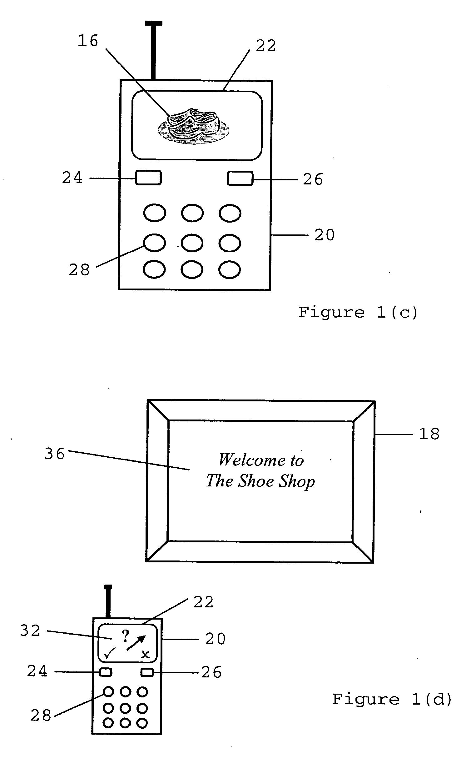 电路 电路图 电子 户型 户型图 平面图 原理图 1524_2492 竖版 竖屏